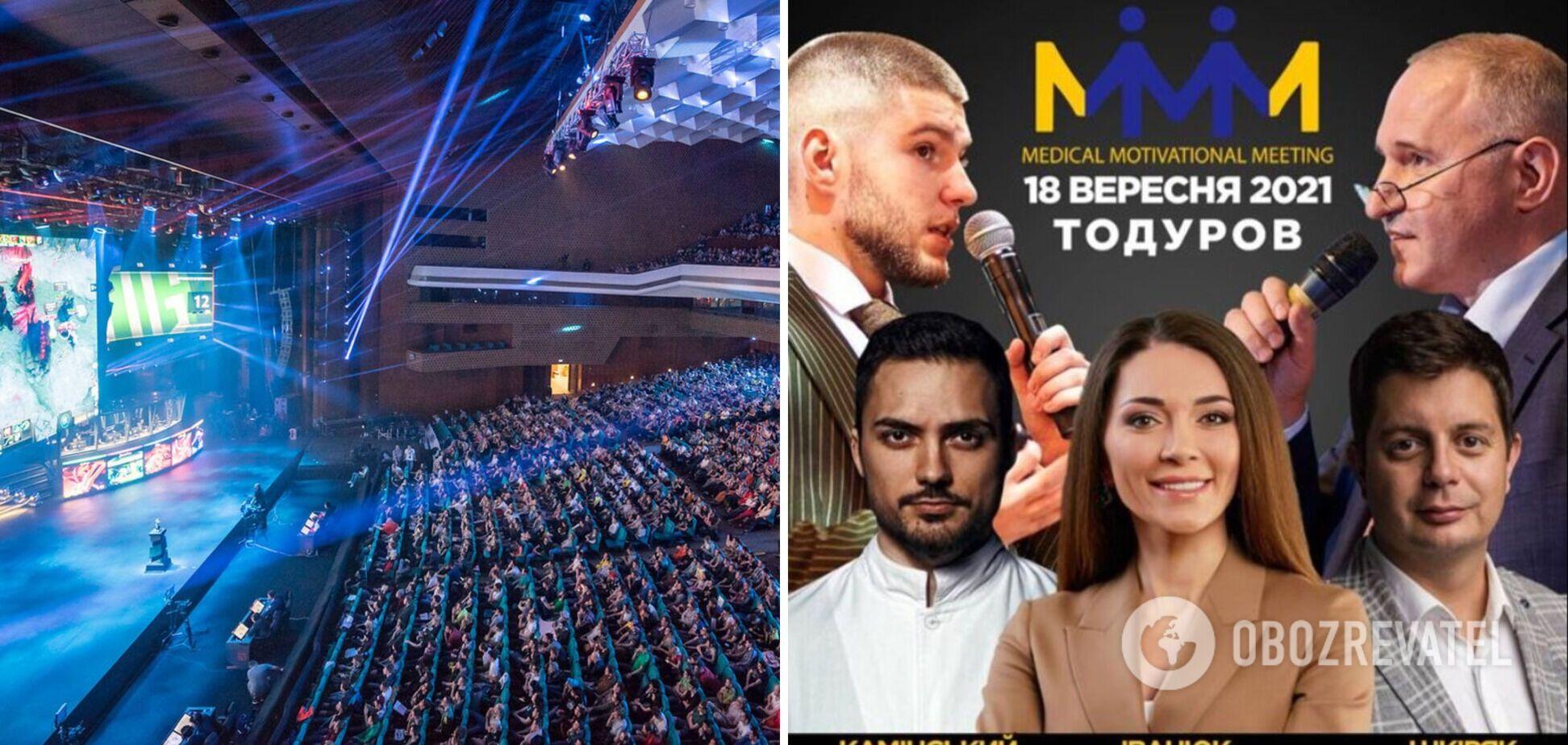 У Києві відбудеться конференція для молодих медиків
