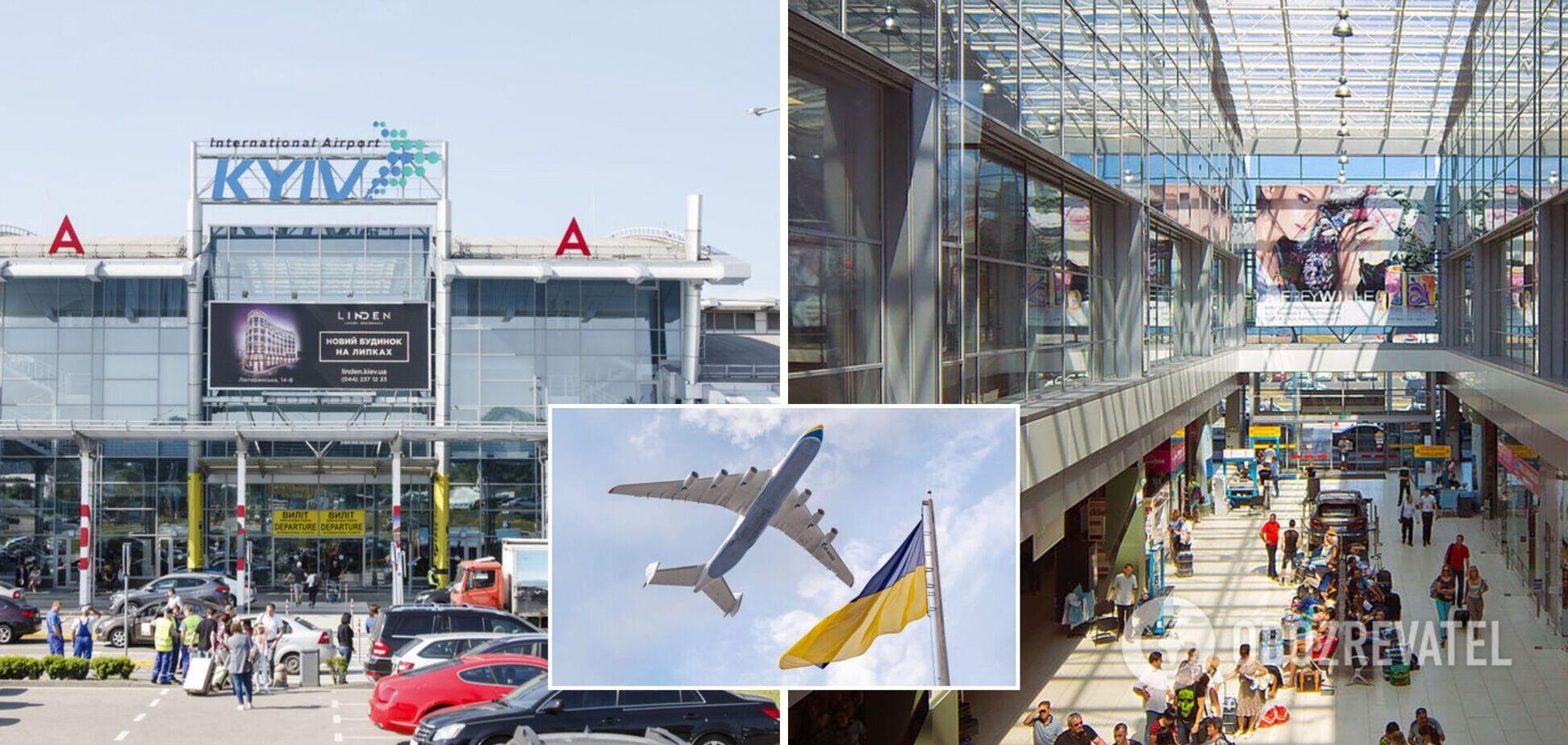 Аеропорт 'Київ' буде закритий не 8 місяців, а рік