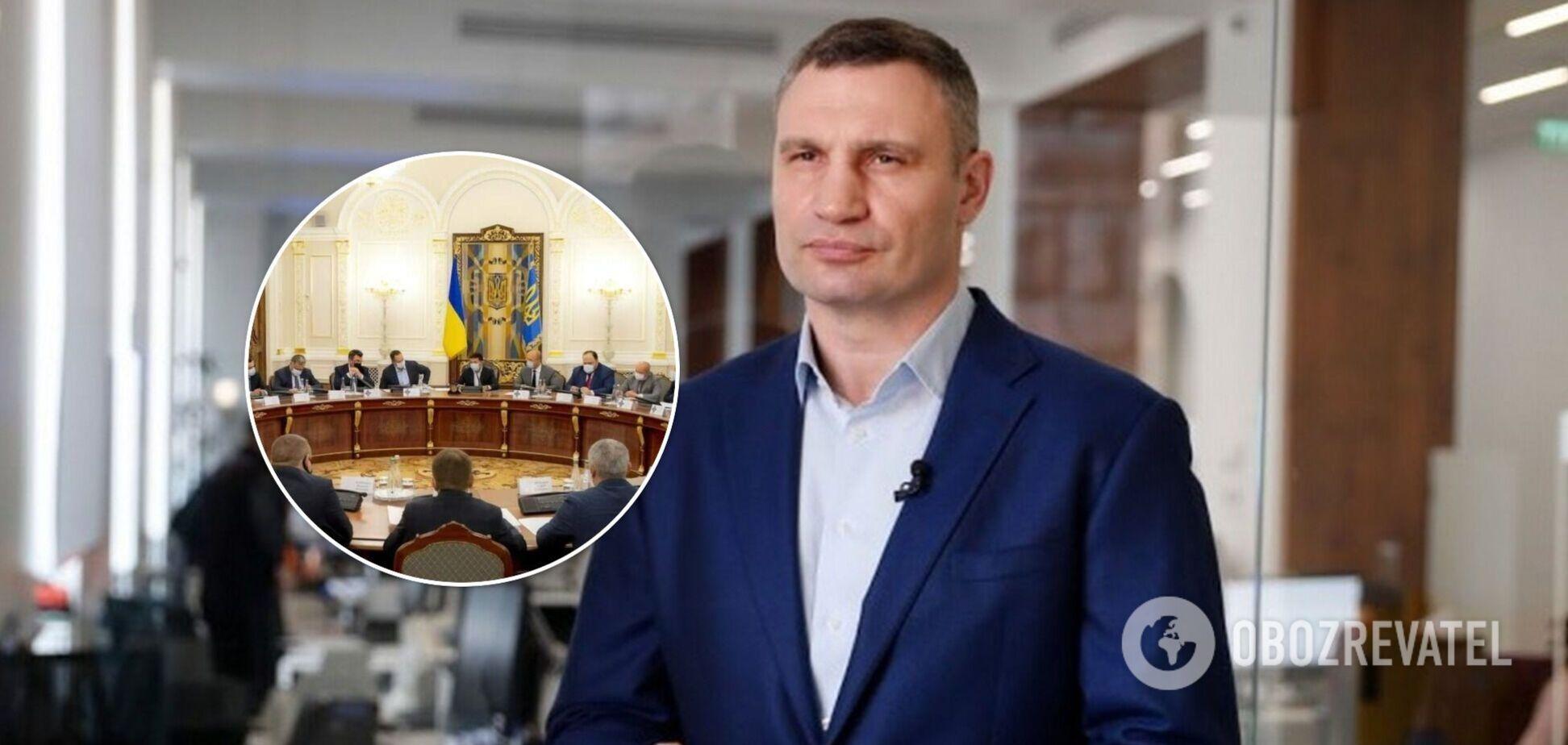 Вопроса по Кличко нет в повестке дня заседания СНБО