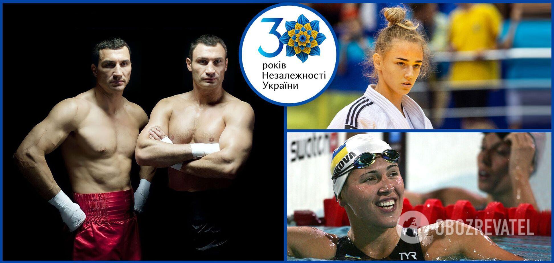 Від Кличків до Білодід: найуспішніші спортсмени незалежної України