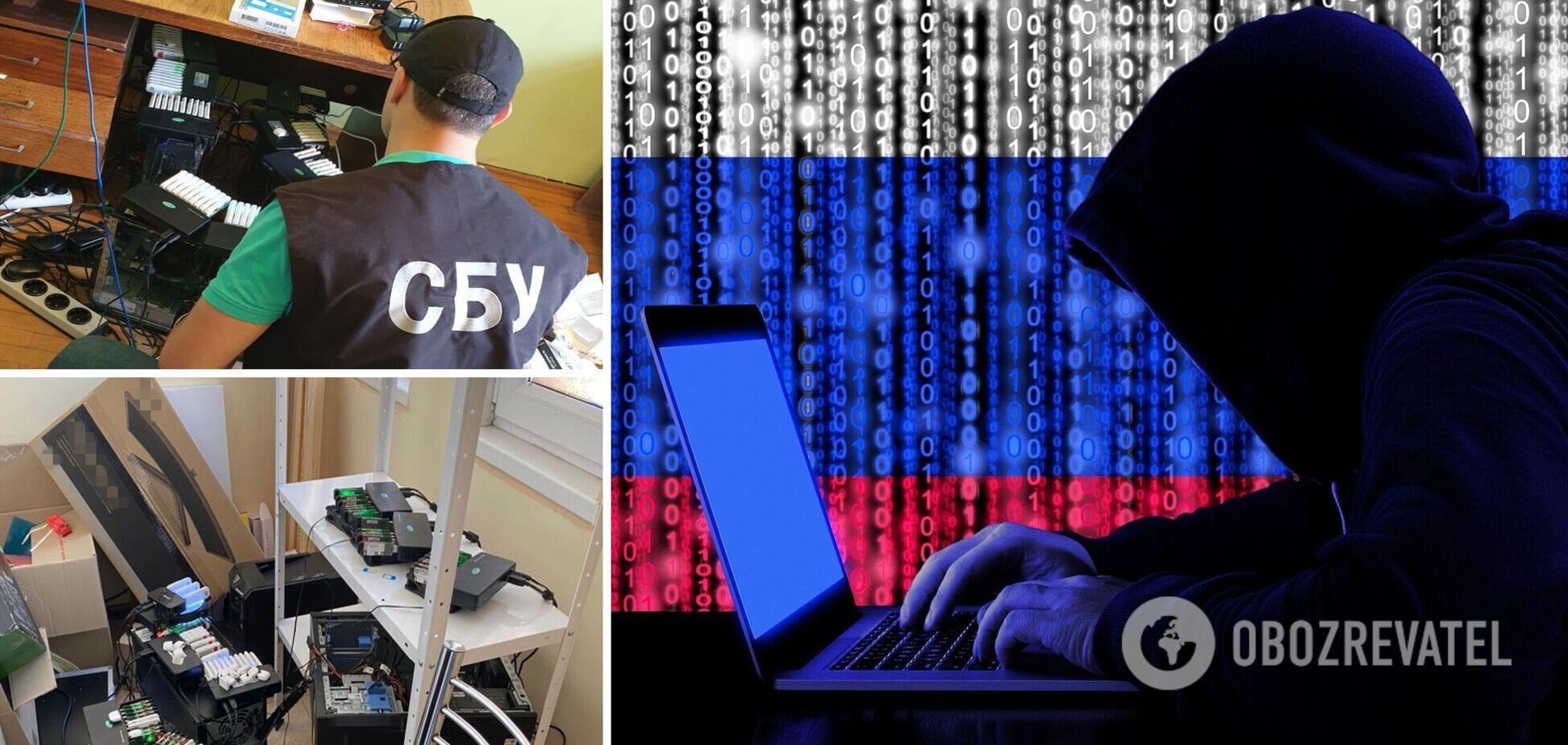 В Украине разоблачили ботоферму, которая работала на Россию. Фото
