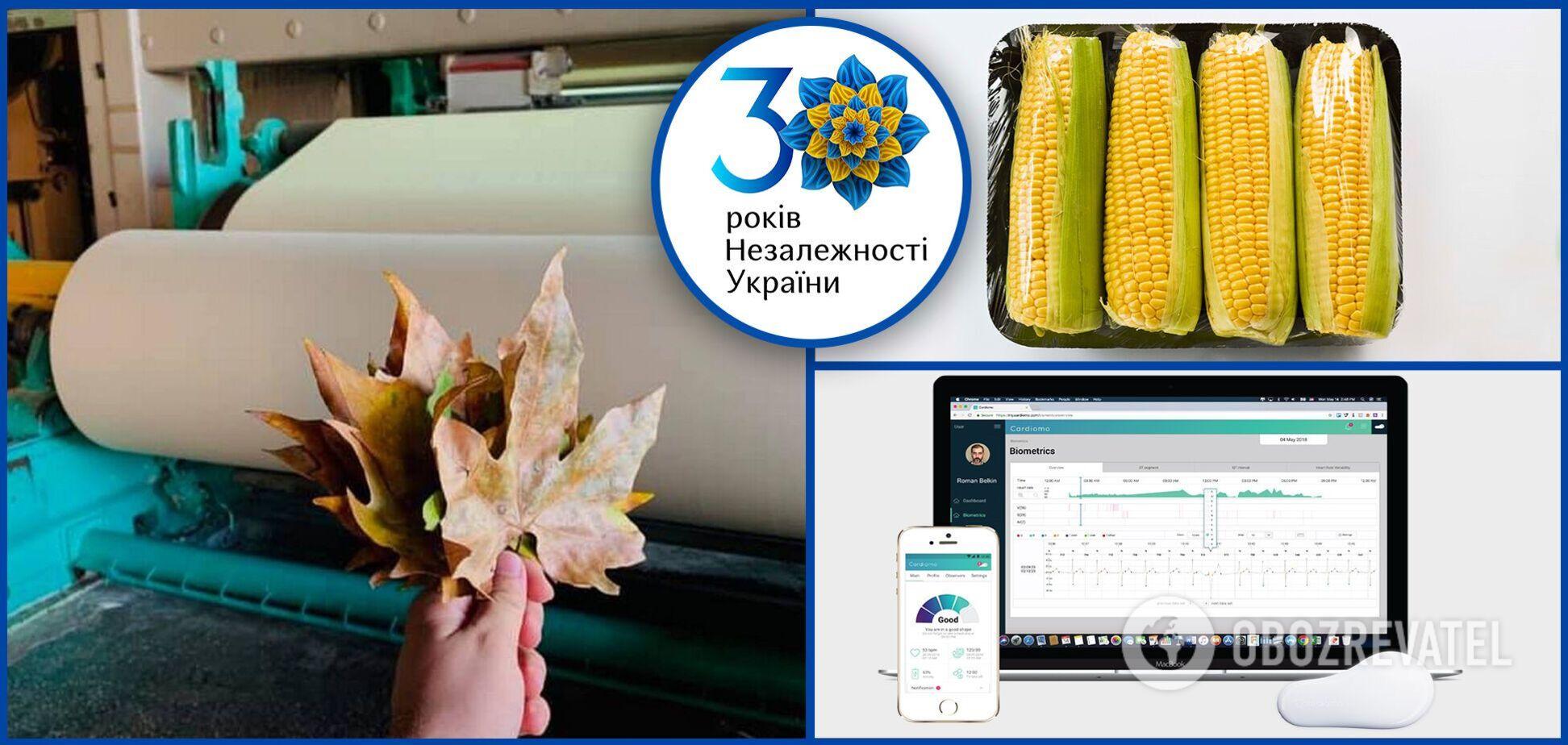Винаходи українців роблять світ кращим