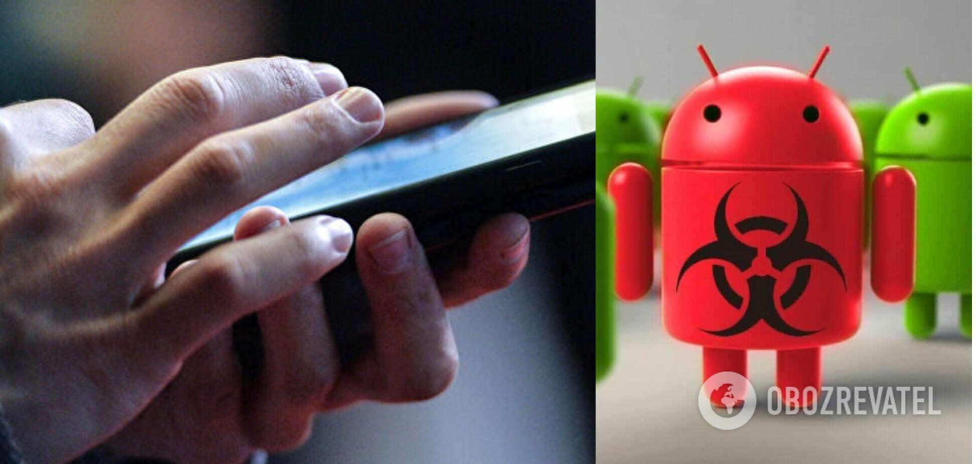 Android-вірус, який краде банківські паролі, атакував смартфони: що потрібно знати