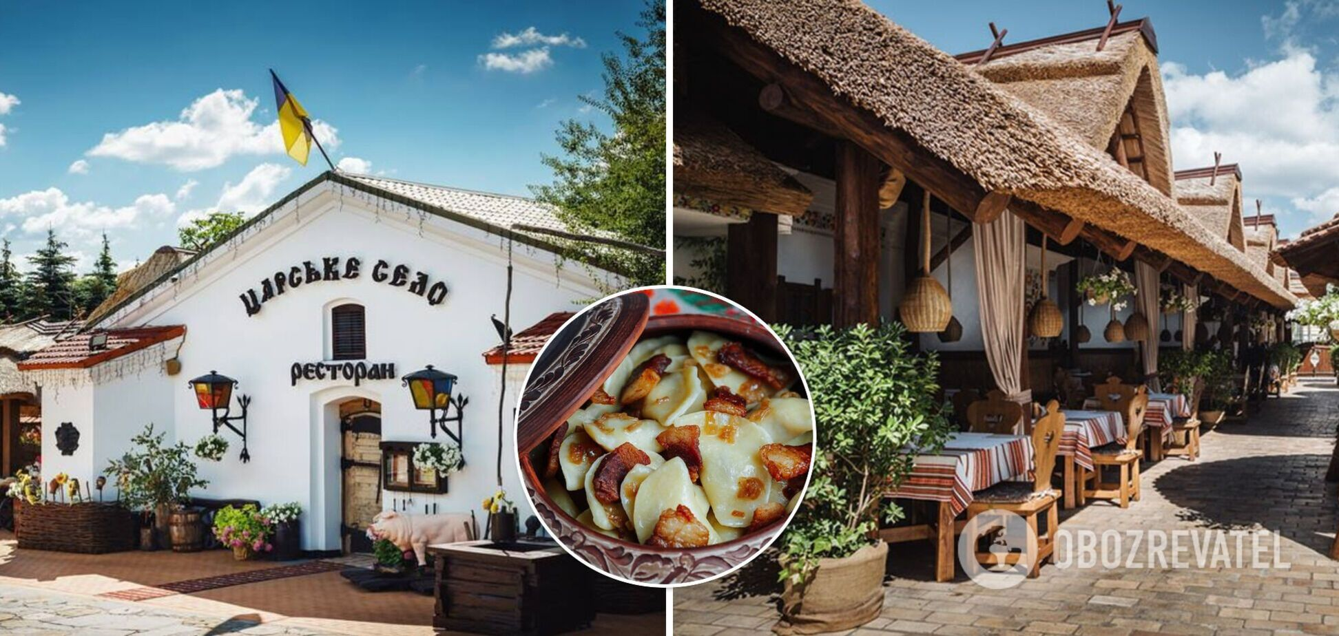 Ресторан 'Царское село'