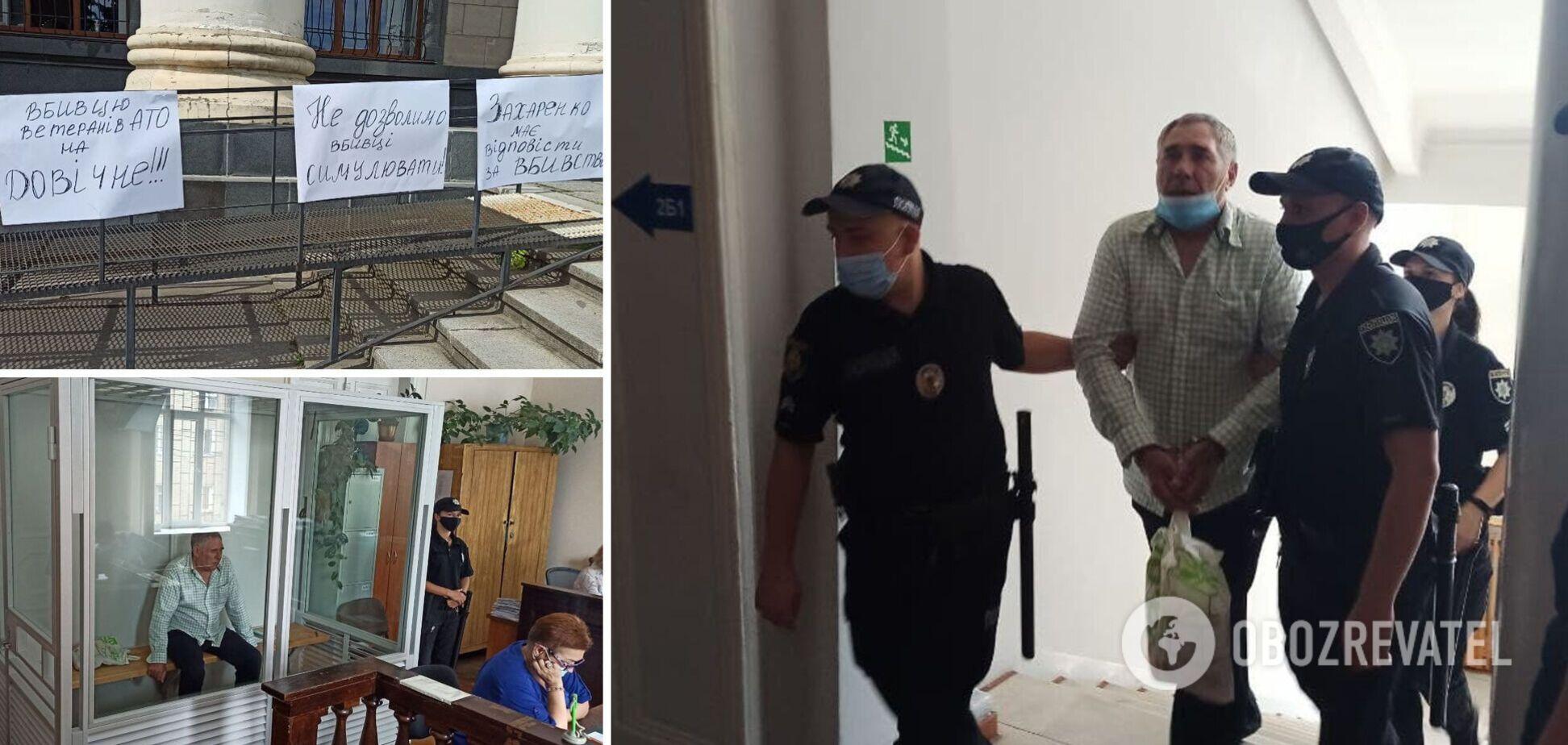 'Житомирського стрільця' привезли до суду. Ексклюзивні подробиці і фото