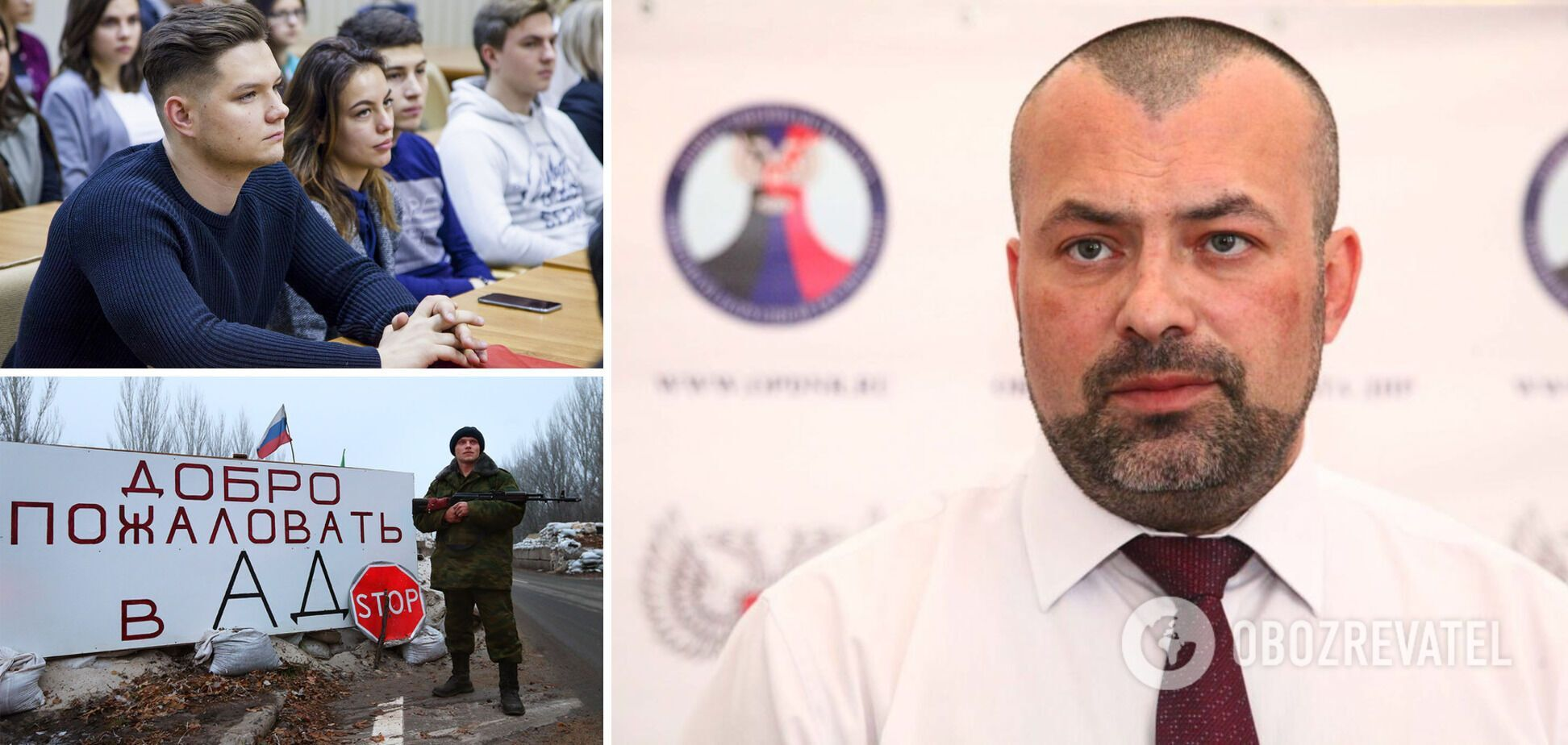 В Донецке признали, что лишили Донбасс будущего