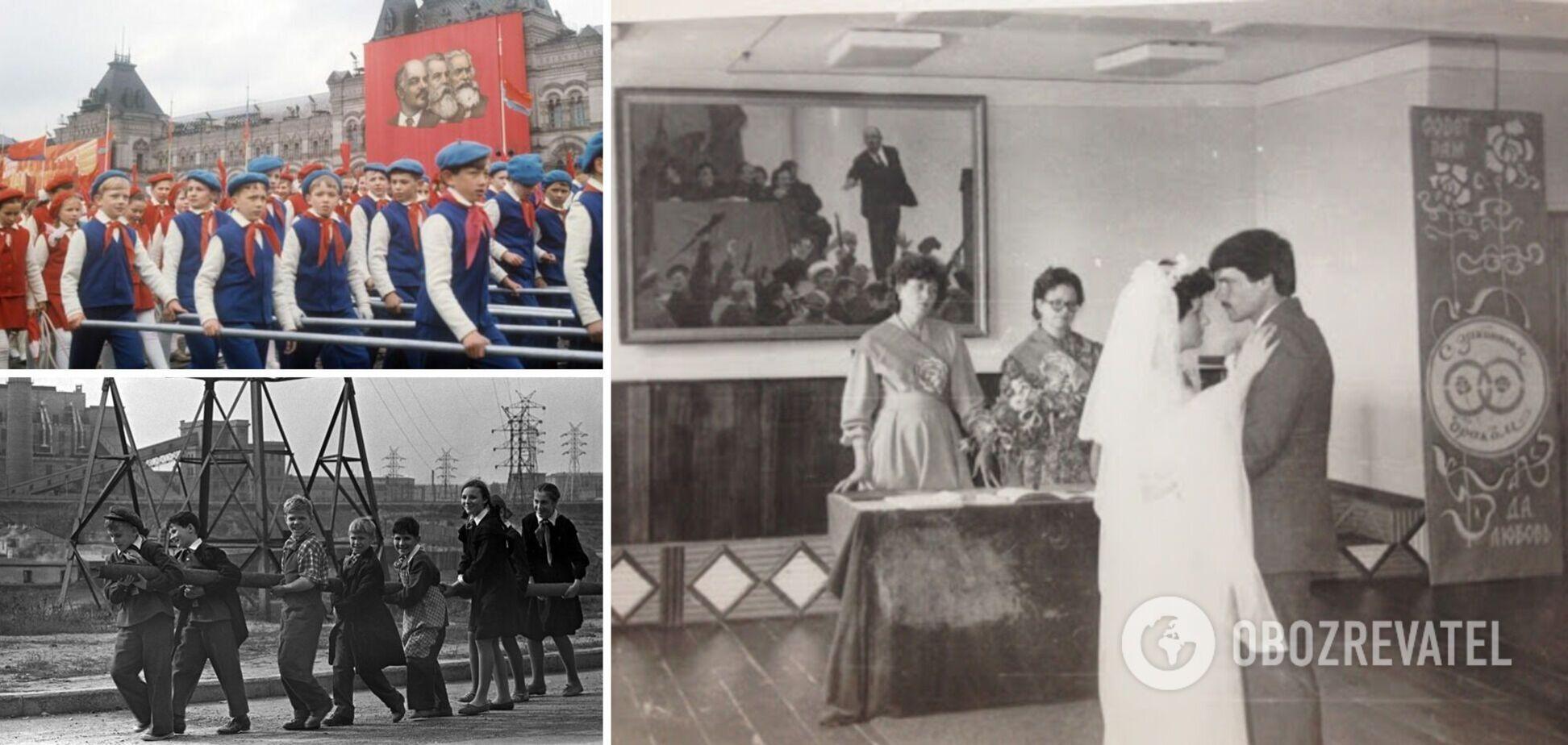 В СРСР було чимало дивакуватих традицій