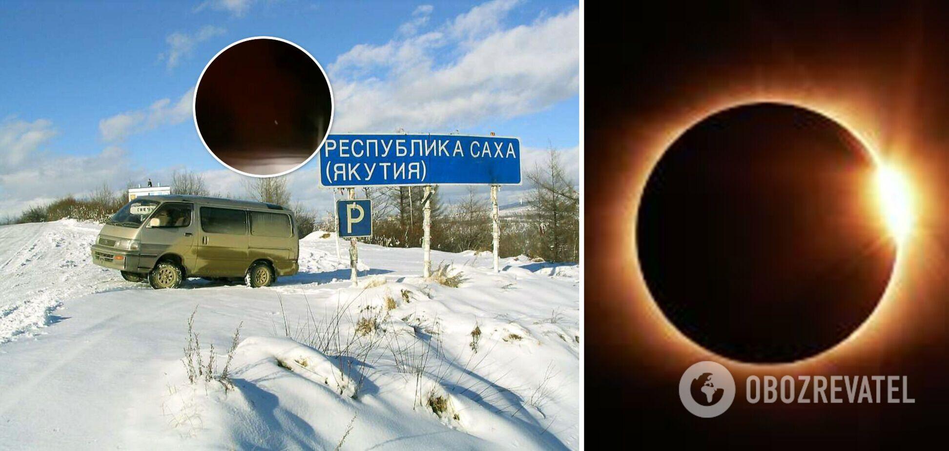 В одном из регионов России из-за мощных лесных пожаров 'исчезло' солнце. Видео
