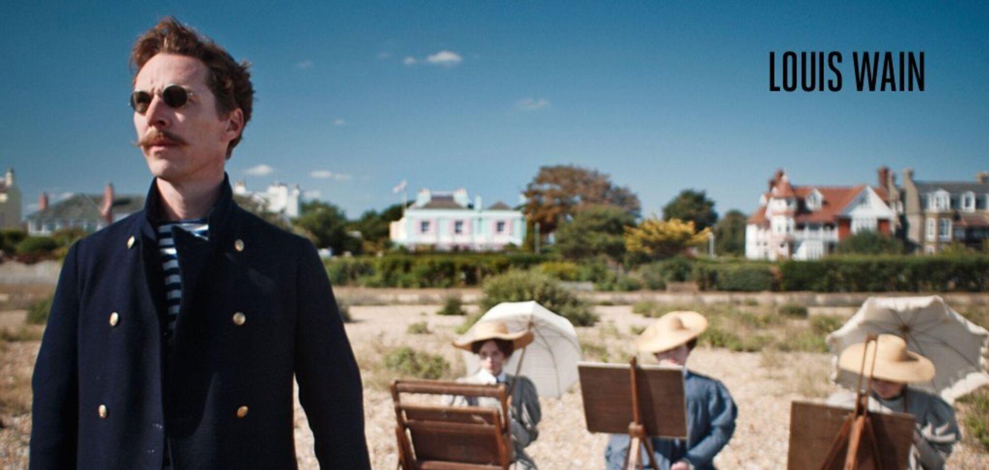 На кінофестивалі у Торонто вперше покажуть фільм 'Всікотики Луїса Вейна' з Камбербетчем: названа дата