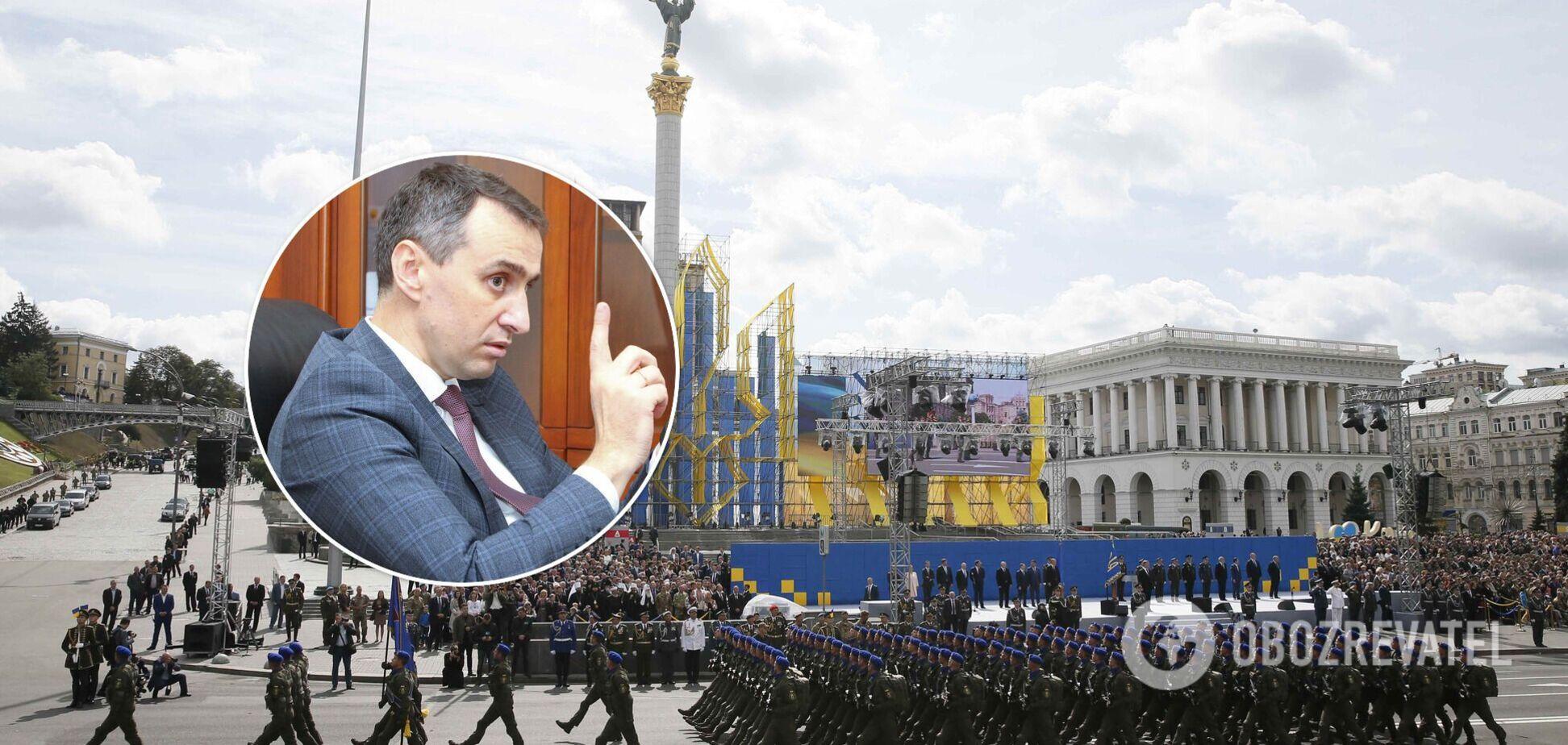 Глава Минздрава призвал украинцев не пить алкоголь на День Независимости