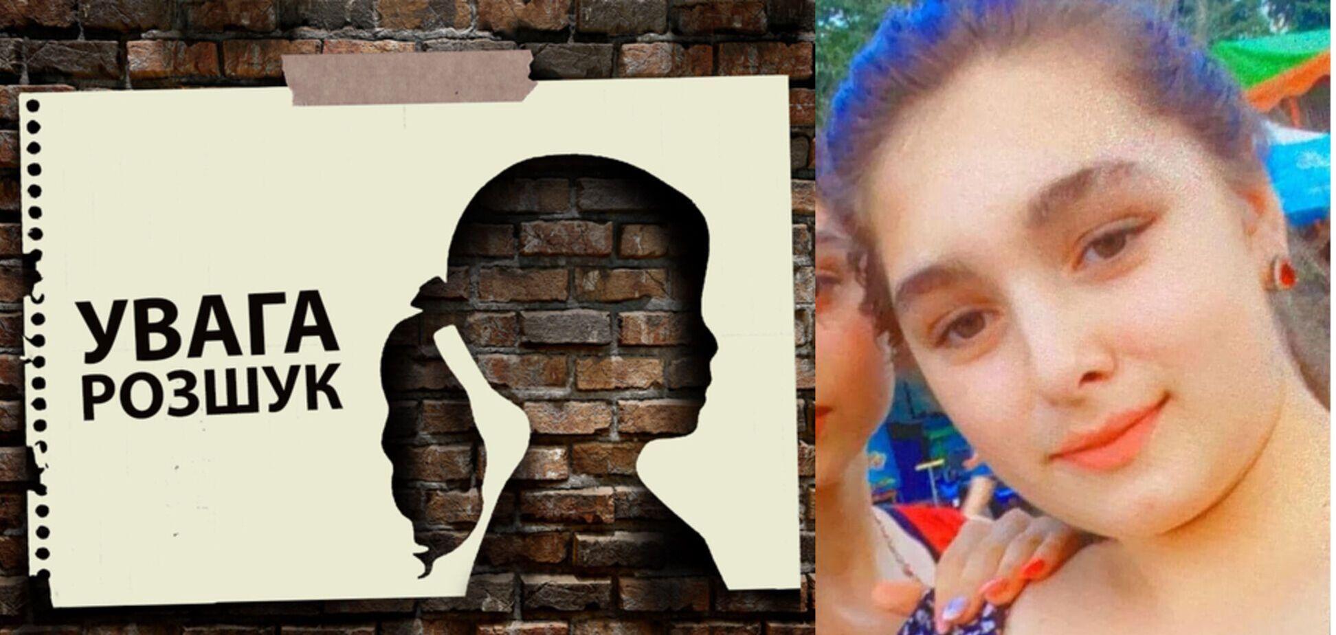 На Харківщині пропала малолітня дівчинка: фото і прикмети