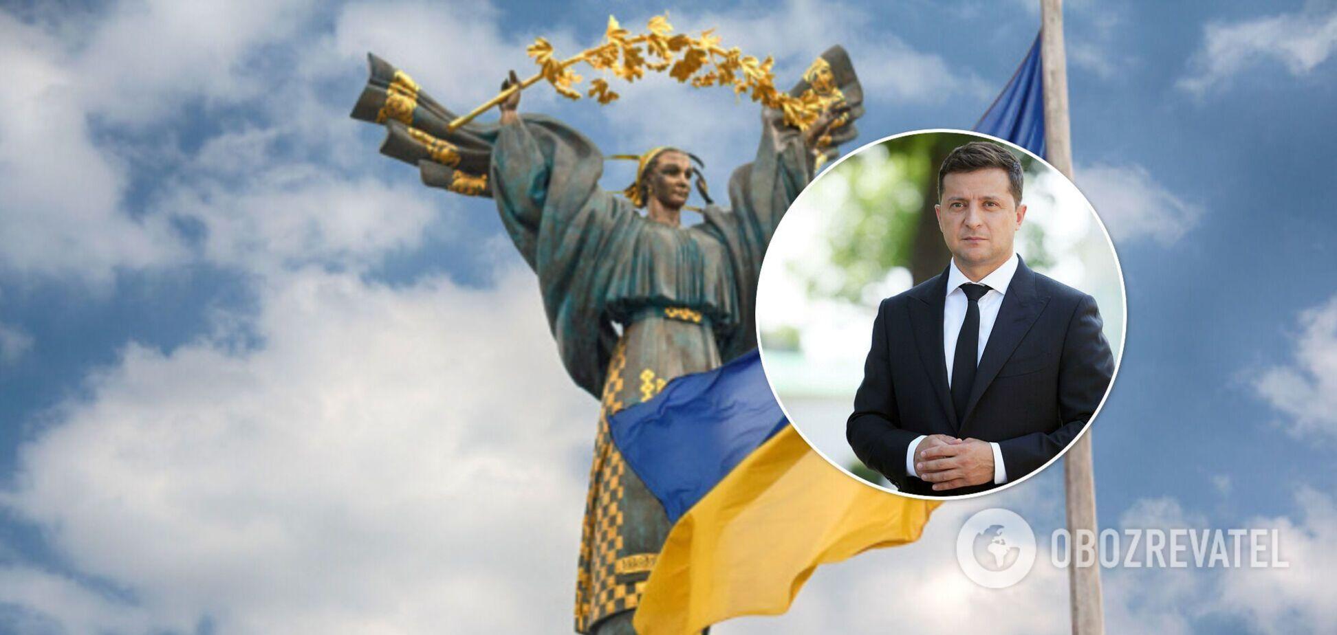 Как Украина будет праздновать День Независимости: Зеленский презентовал план