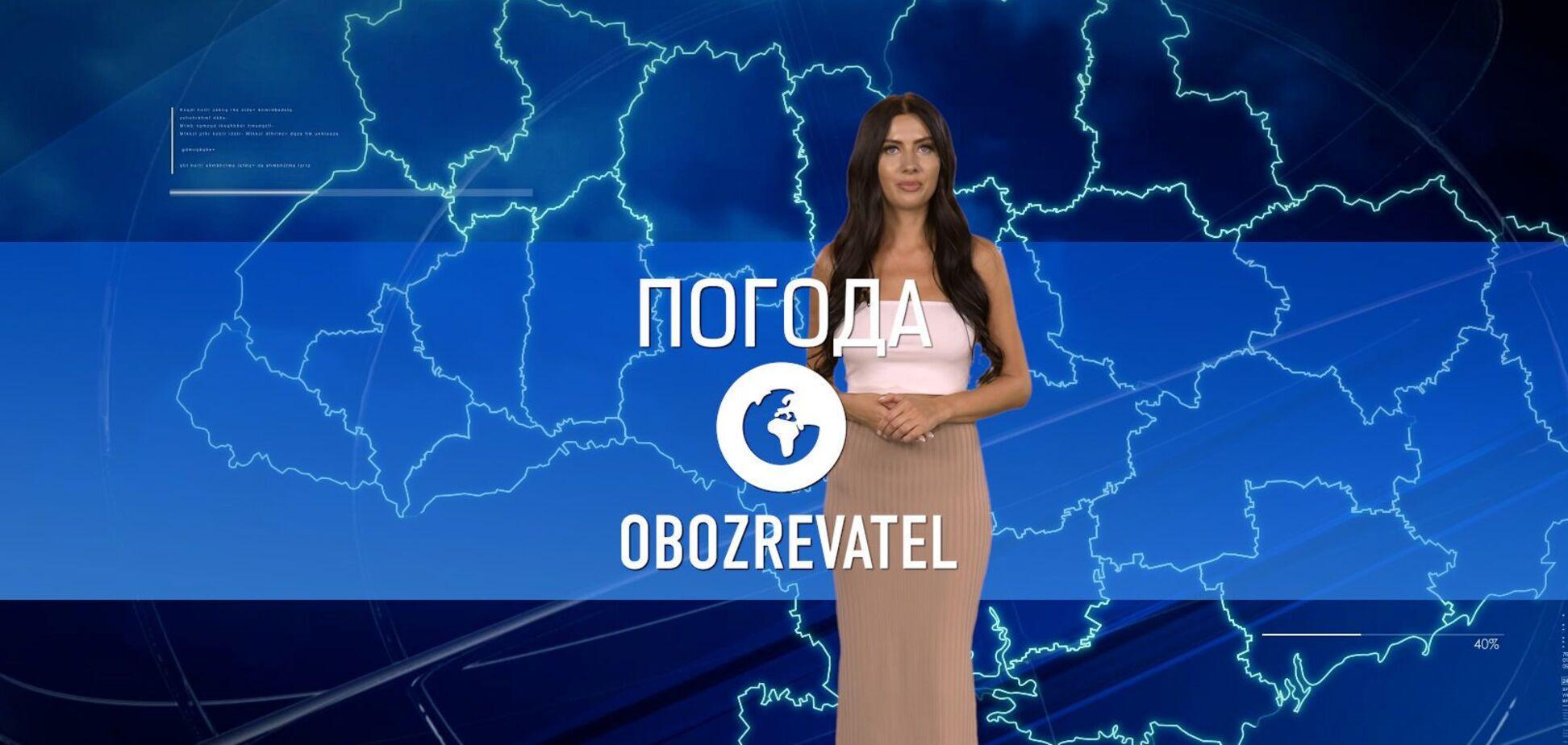 Прогноз погоди в Україні на вівторок, 3 серпня, з Алісою Мярковською