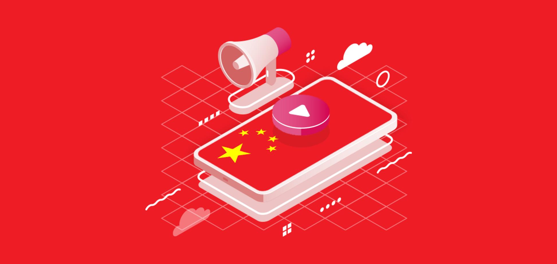 Технологічна політика Китаю у 2021. Що зміниться в країні?