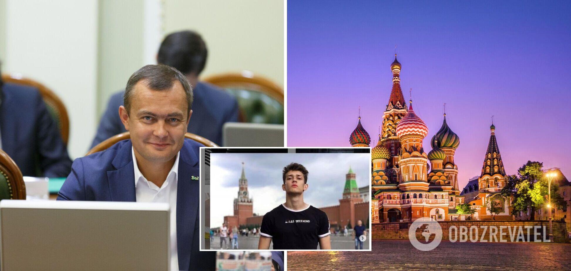 Син Юрія Арістова публікує фотографії на тлі Кремля