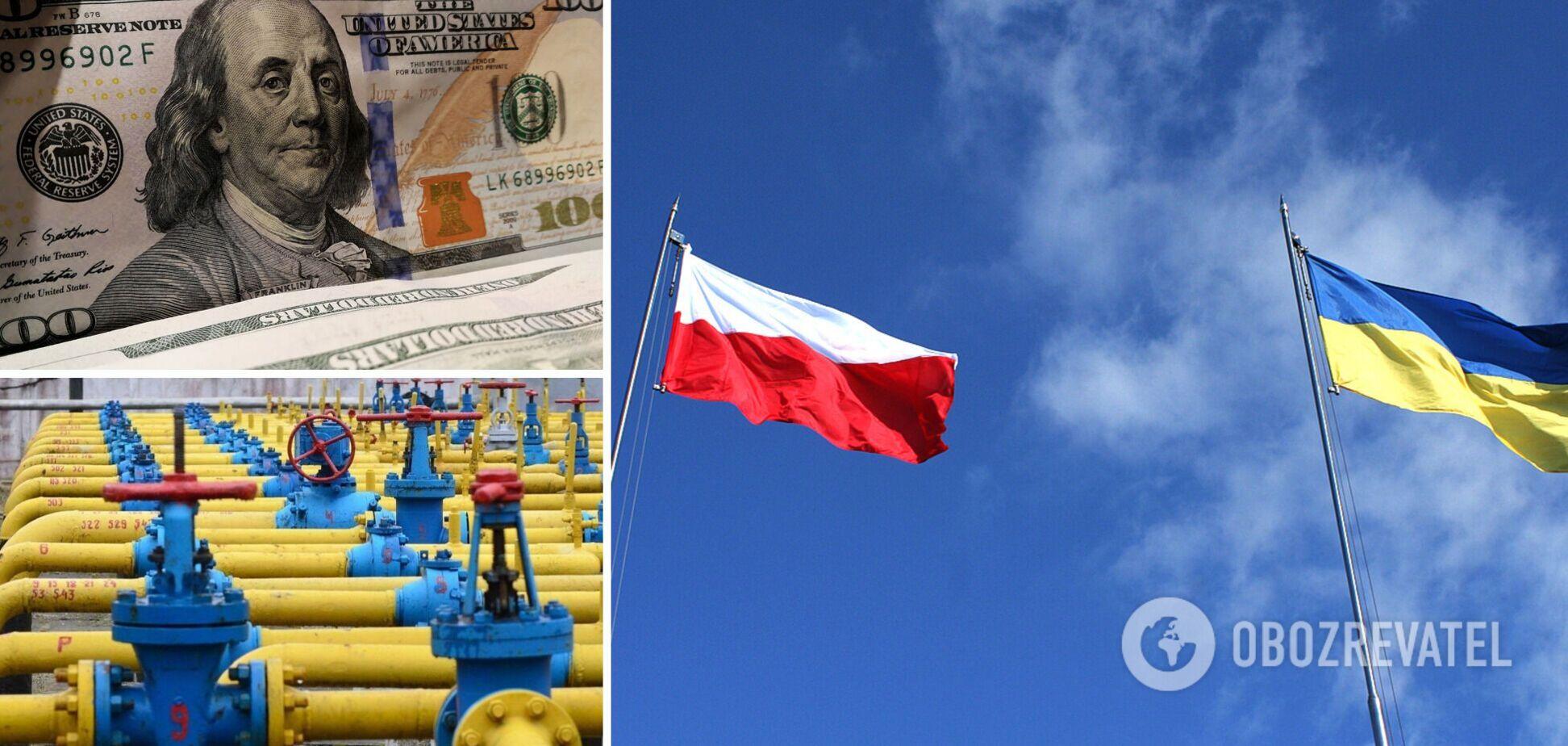 Україна і Польща хочуть створити в Східній Європі газовий хаб: Макогон розповів подробиці