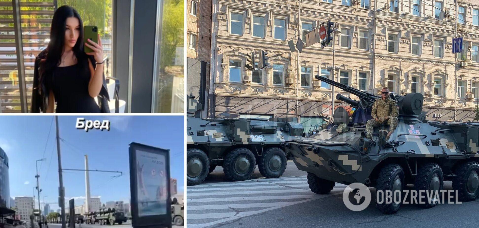 Українка назвала маячнею парад ЗСУ