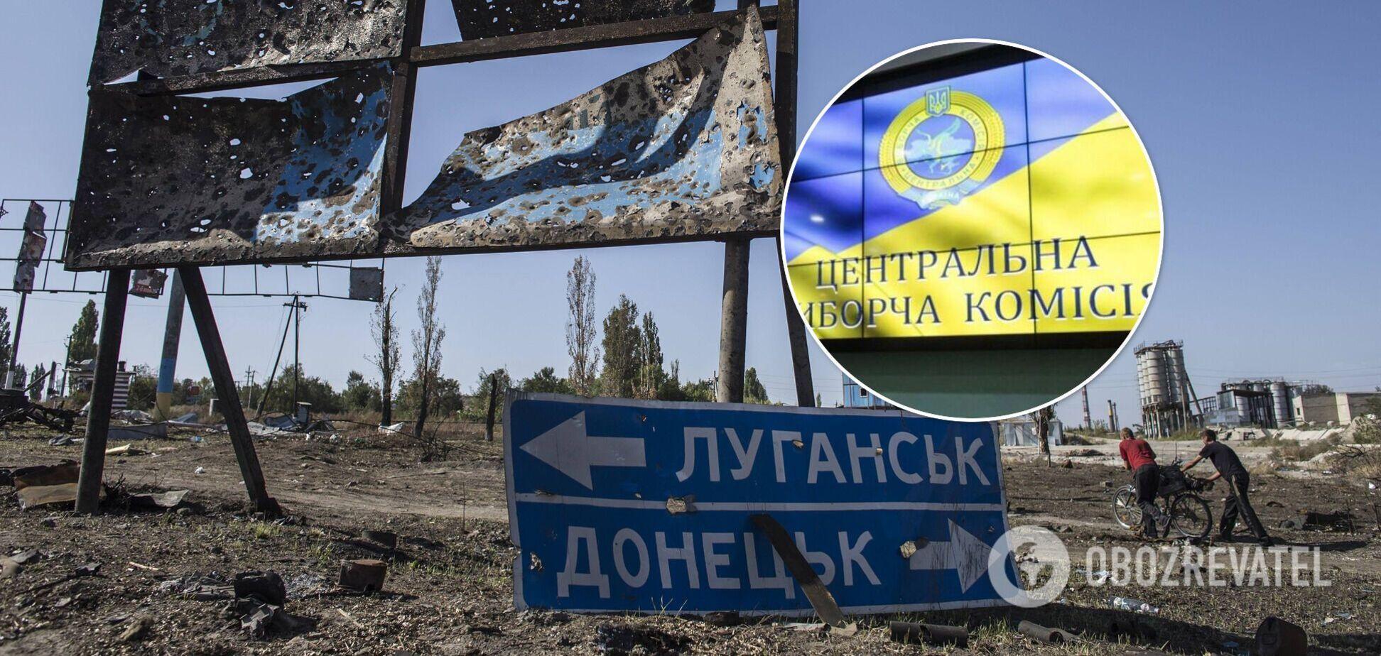 У ЦВК заявили про неможливість проведення виборів на Донбасі: названо причини