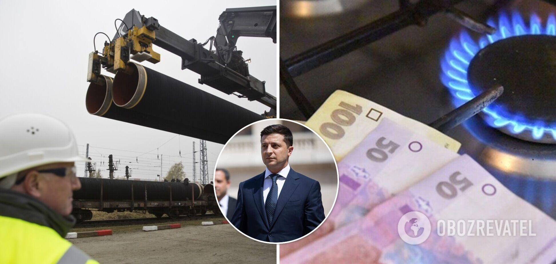 Запуск 'Північного потоку-2' може підняти ціни на газ для українців, – Зеленський