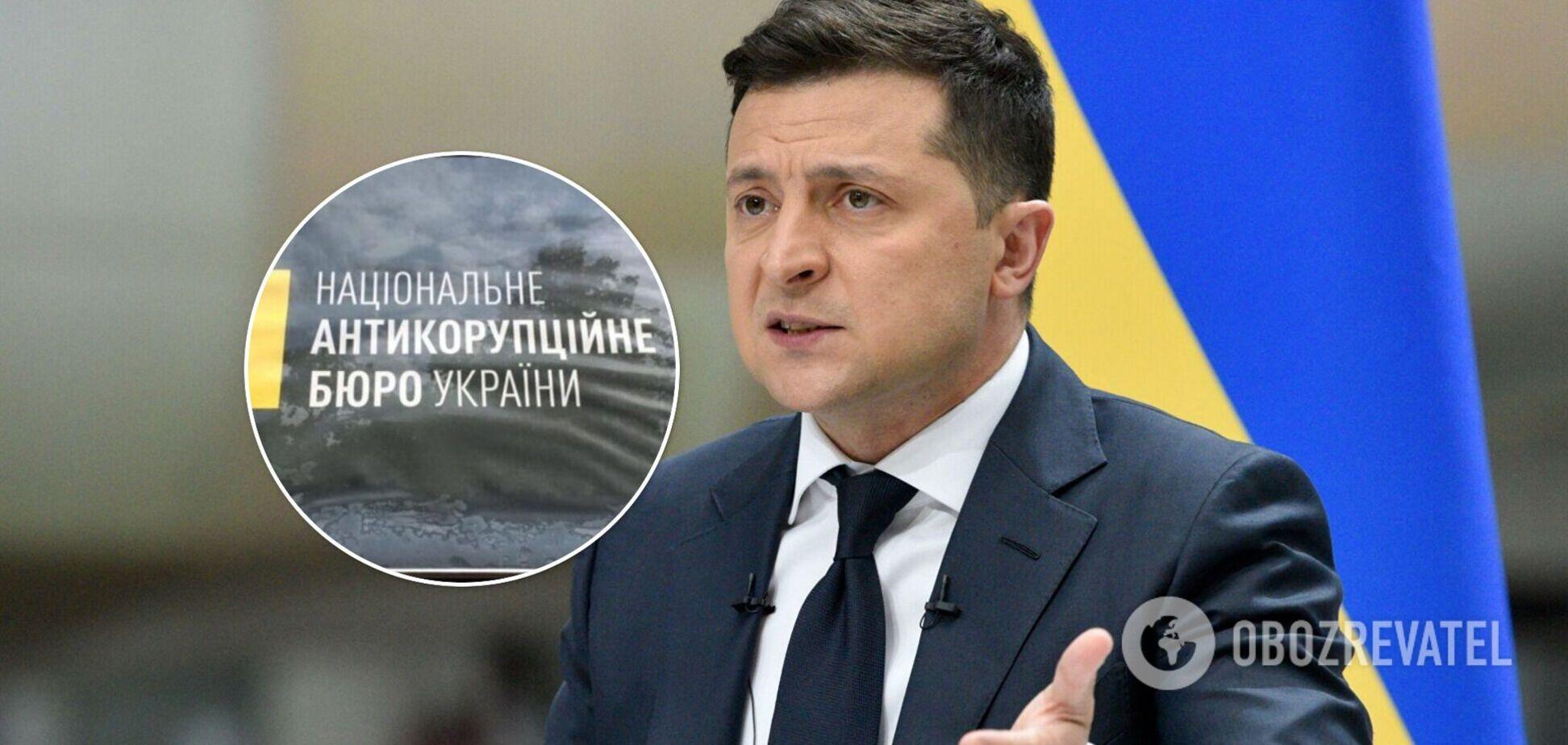 Зеленский – об антикоррупционной структуре Украины: аналогов ей нет нигде в Европе