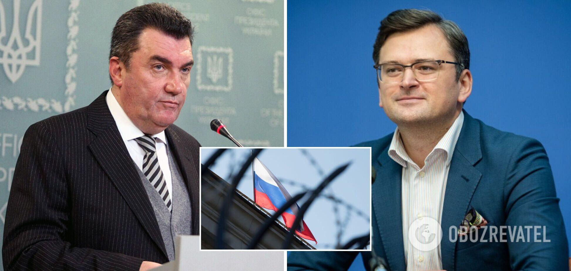 Данілов і Кулеба відреагували на санкції Росії