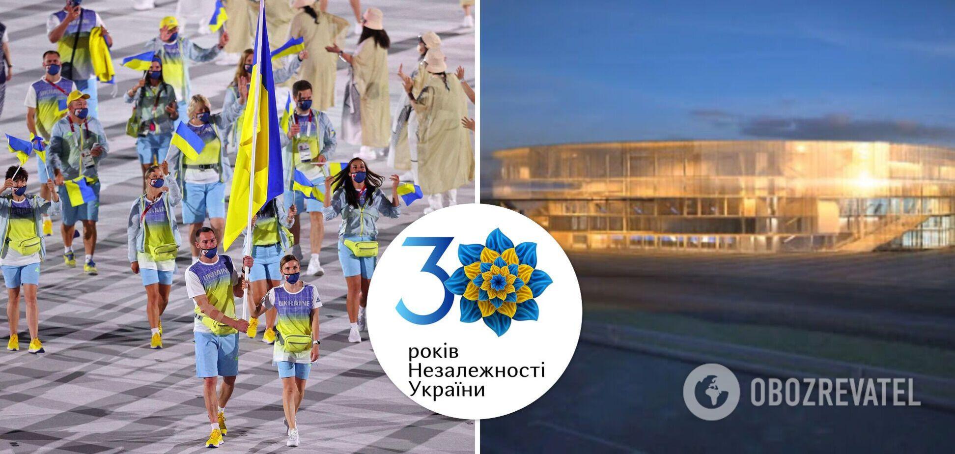 Львів без Олімпіади, Київ – без арени за 110 млн: що Україна не встигла зробити в спорті за 30 років