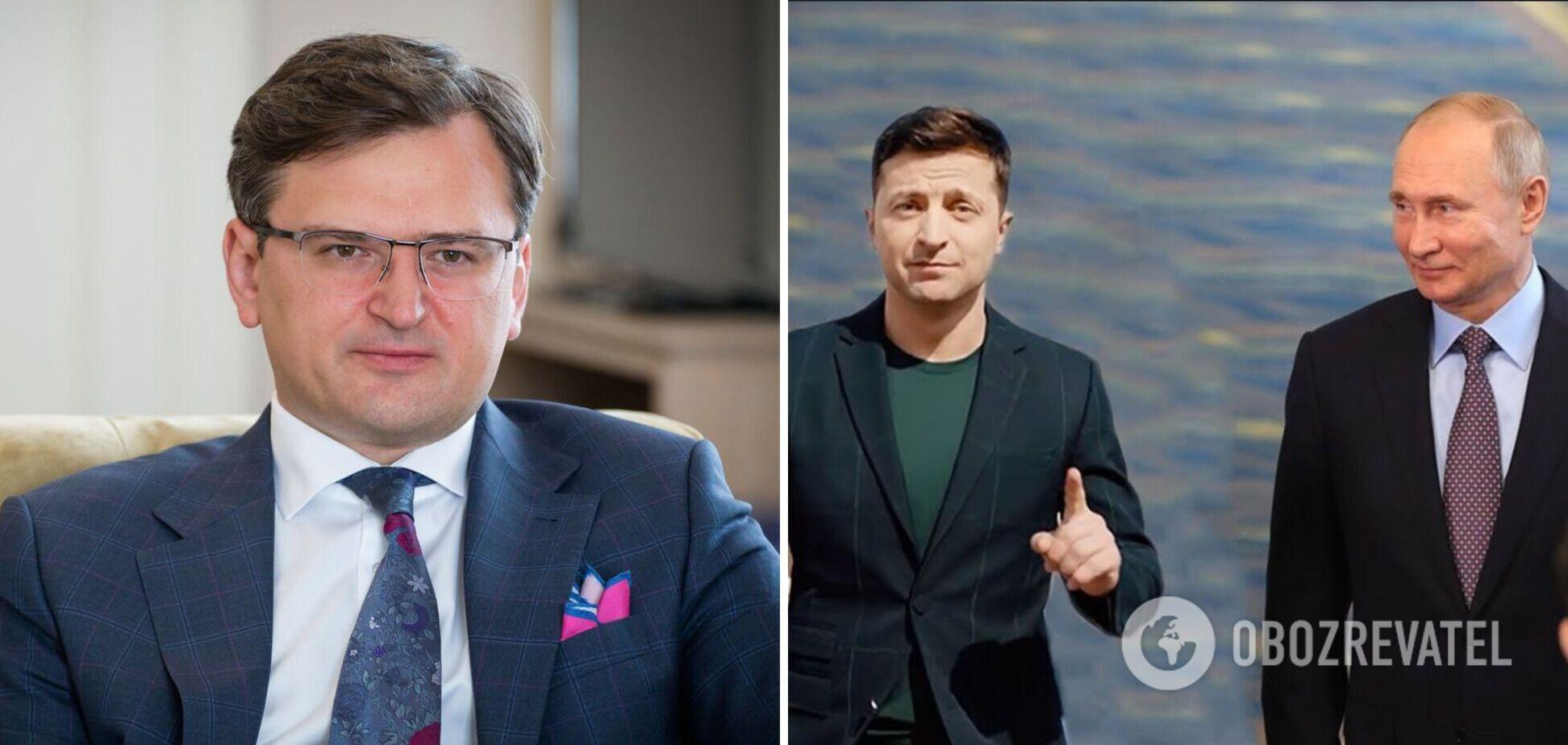 Кулеба заявил, что Путин не готов встретиться с Зеленским