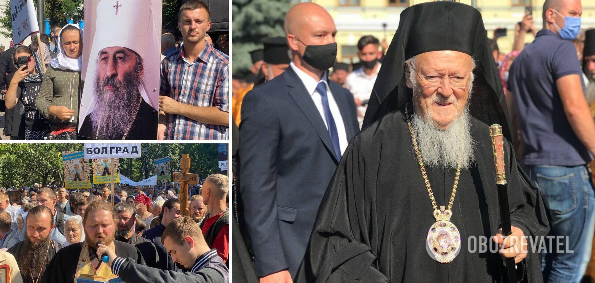 Варфоломей в Киеве провел богослужение с Епифанием, сторонники УПЦ устроили протест: все подробности и фото