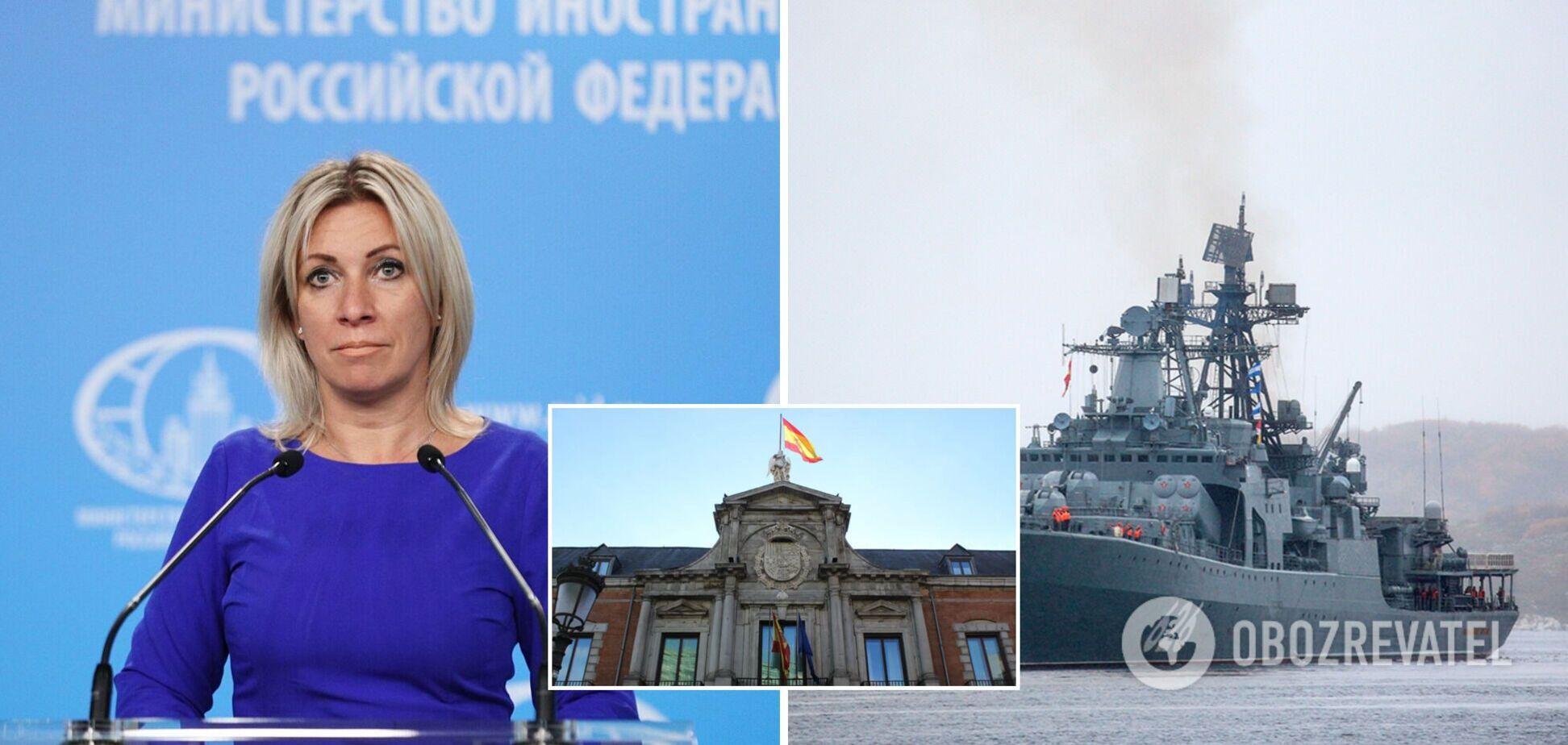 Захарова прокоментировала отказ Испании пустить в порт российские корабли
