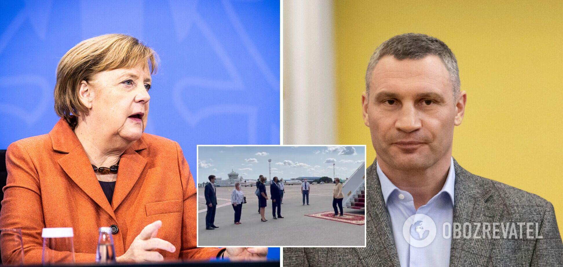 З'явилося відео 'тверезої' зустрічі Меркель в аеропорту 'Бориспіль'