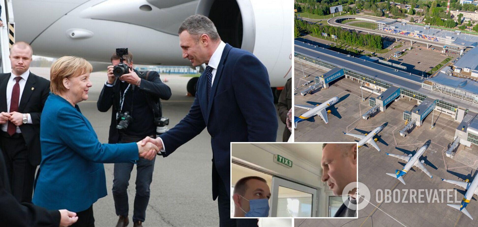 Кличка не пустили зустрічати Меркель в аеропорту 'Бориспіль'. Відео