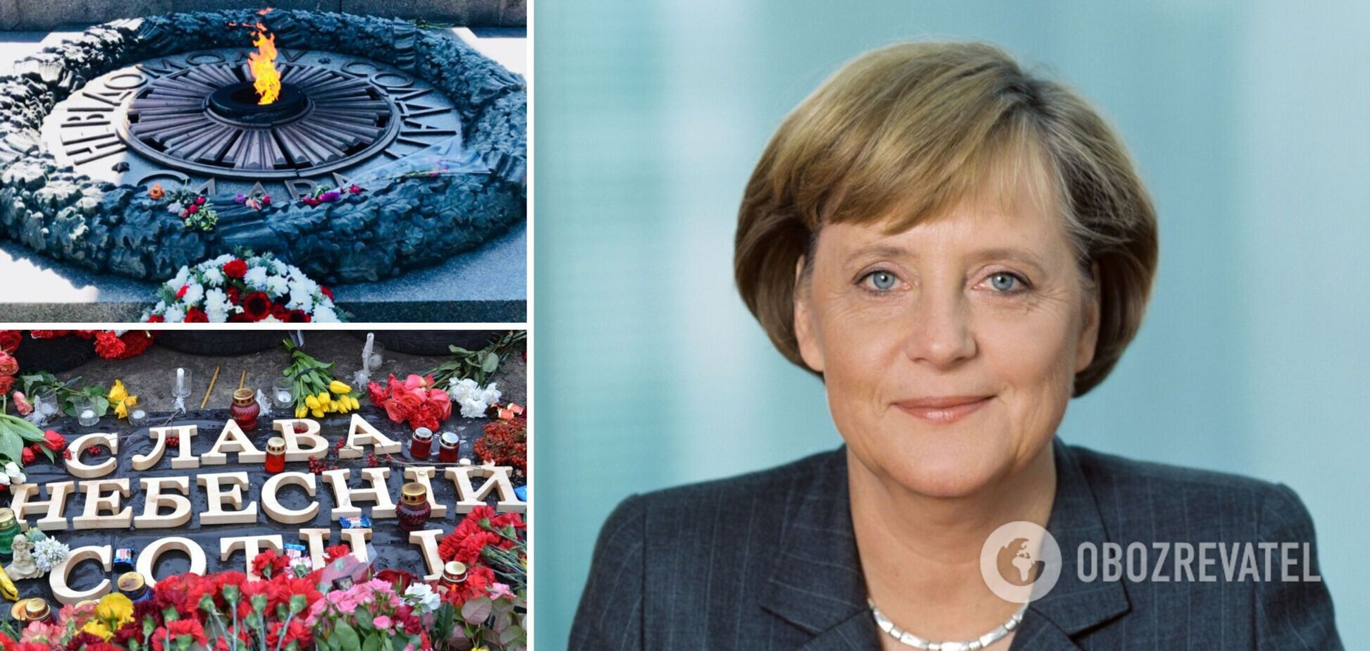 Меркель у Києві вшанувала воїнів Другої світової і Героїв Небесної Сотні