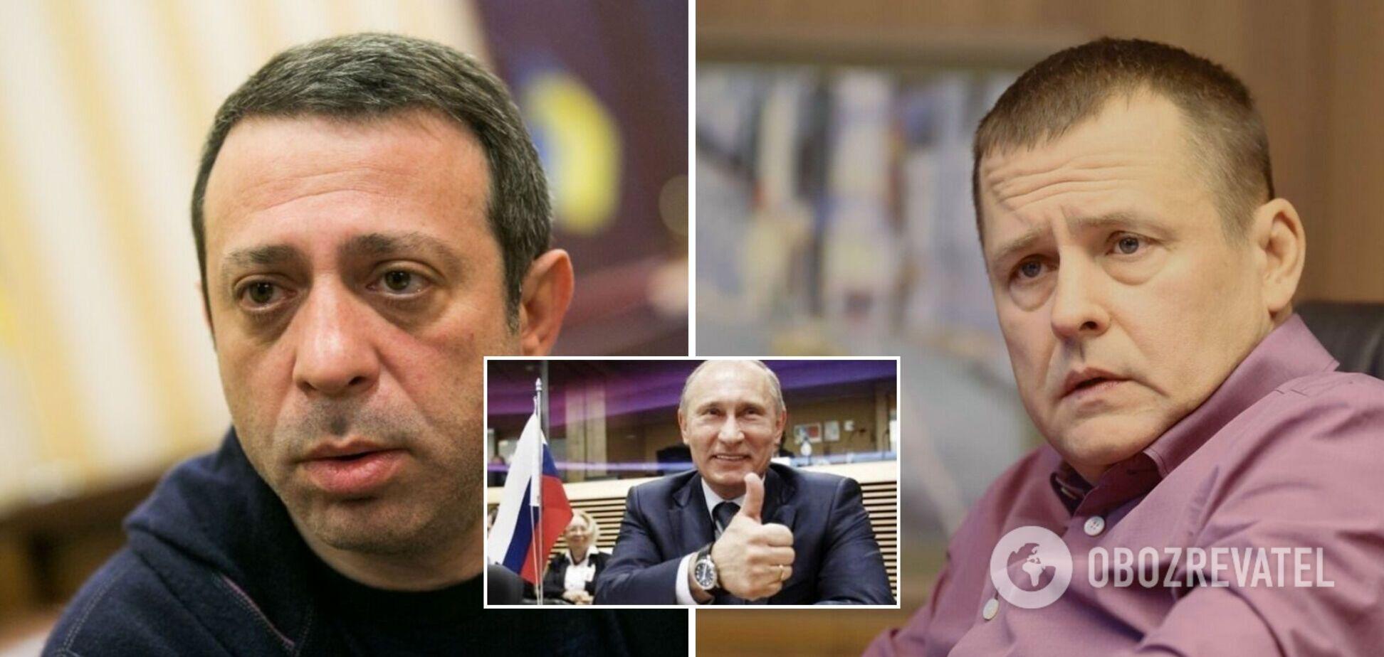 У Росії визнали заслуги Філатова і Корбана в боротьбі за Україну