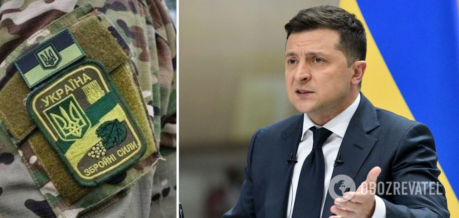 Зеленский пообещал помиловать осужденных ветеранов войны на Донбассе