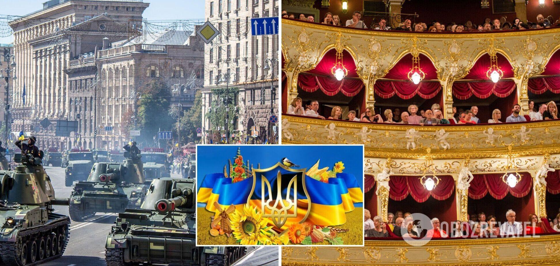 Парад важкої техніки і вечір опери: що чекає на українців у День Незалежності