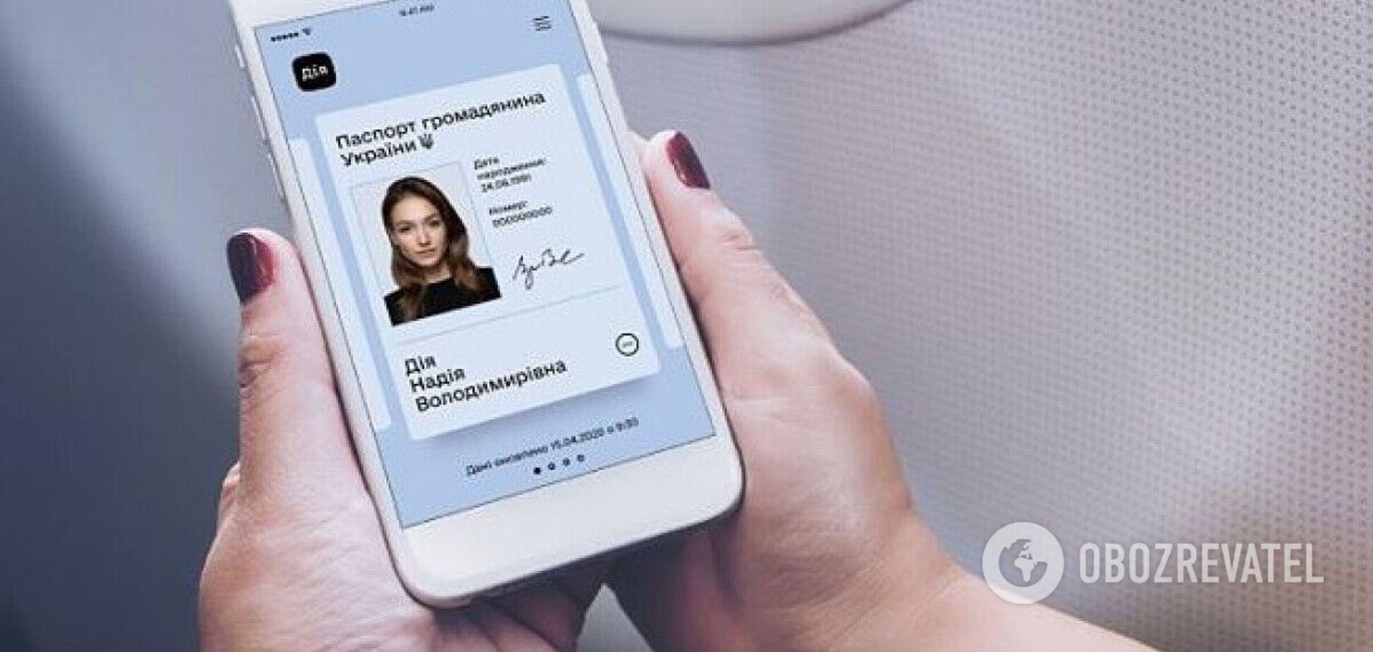 В Украине начал действовать закон о цифровых паспортах: что изменится