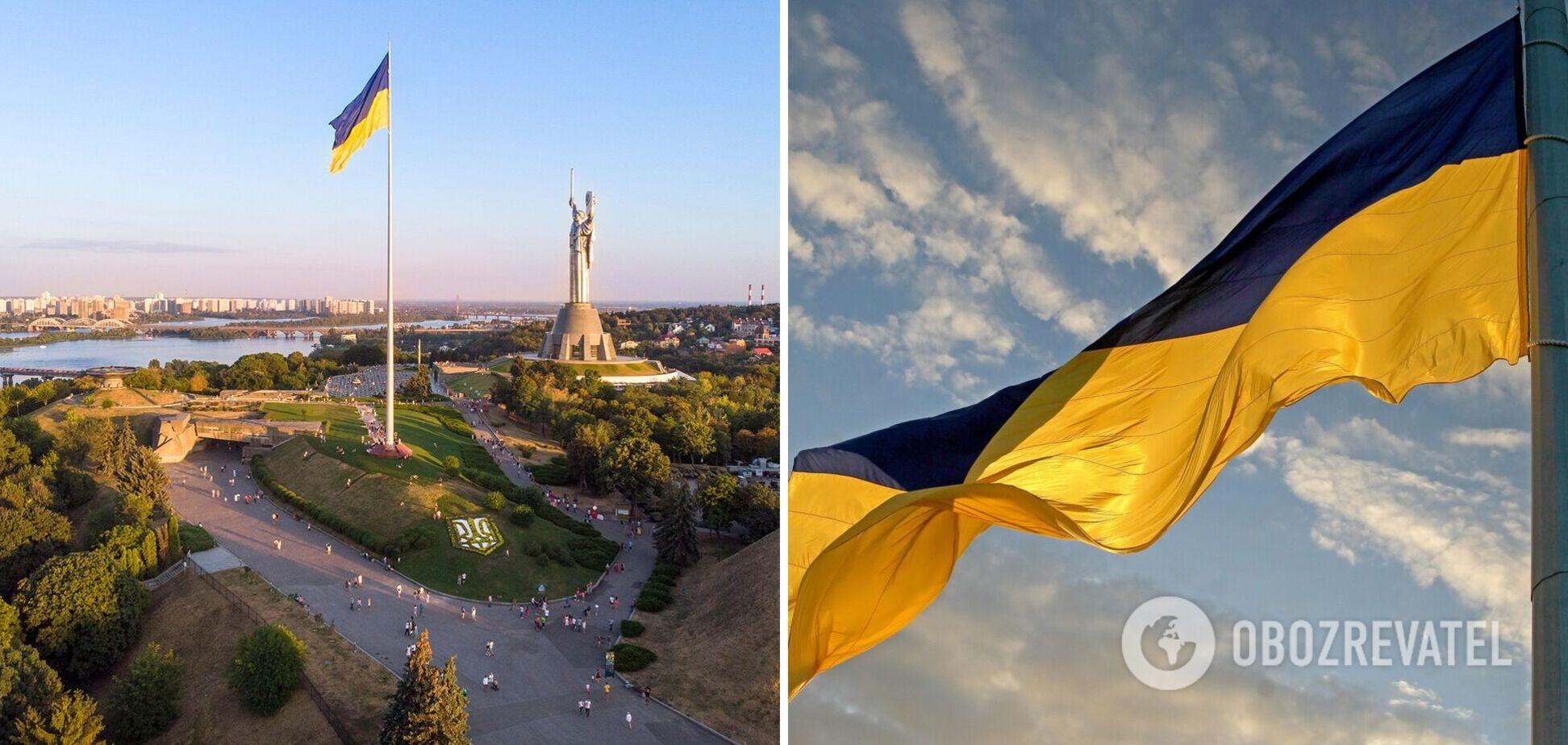 В Украине отметили День Государственного Флага: фото и видео из крупнейших городов страны