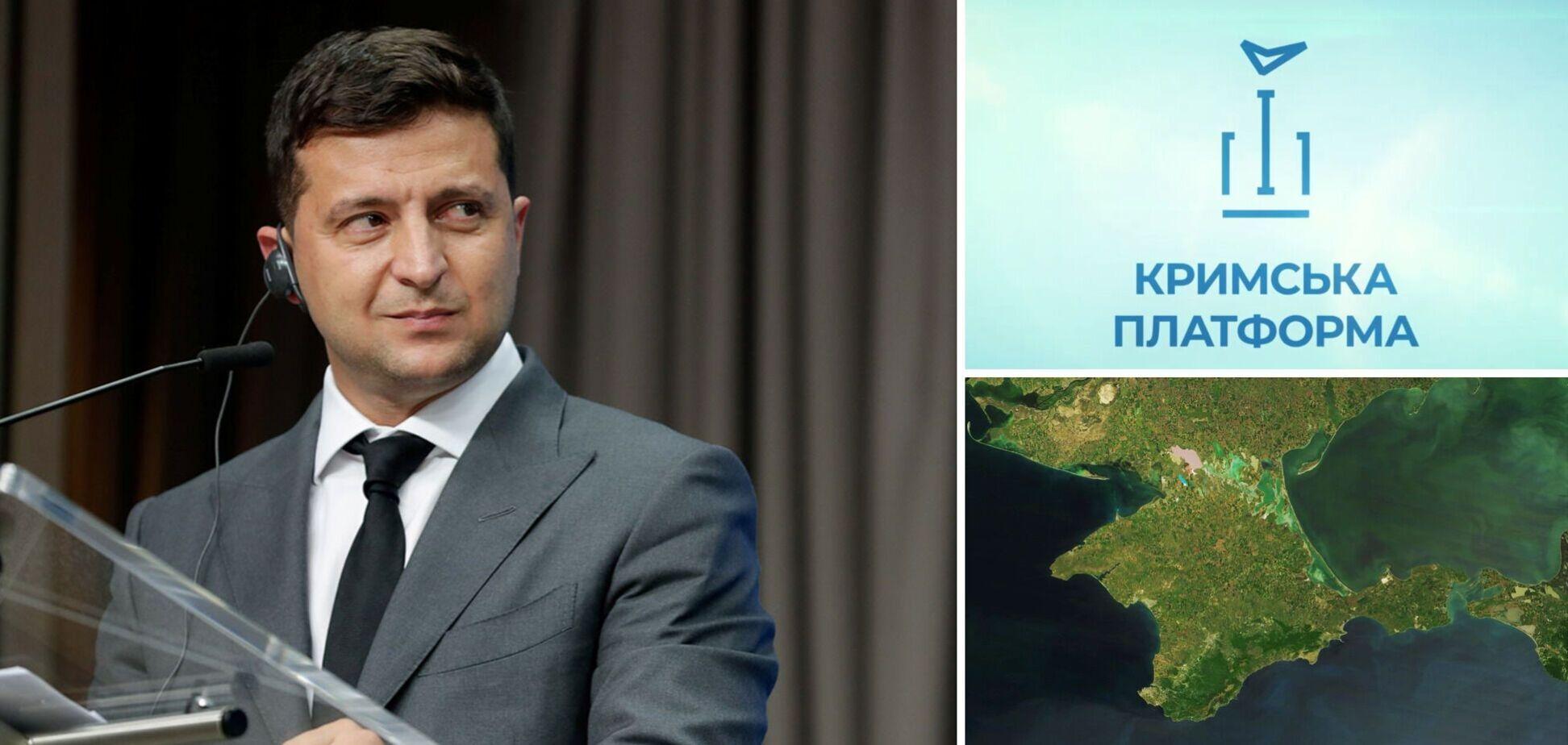 Зеленський на 'Кримській платформі': спільними зусиллями ми змусимо Росію повернути Крим
