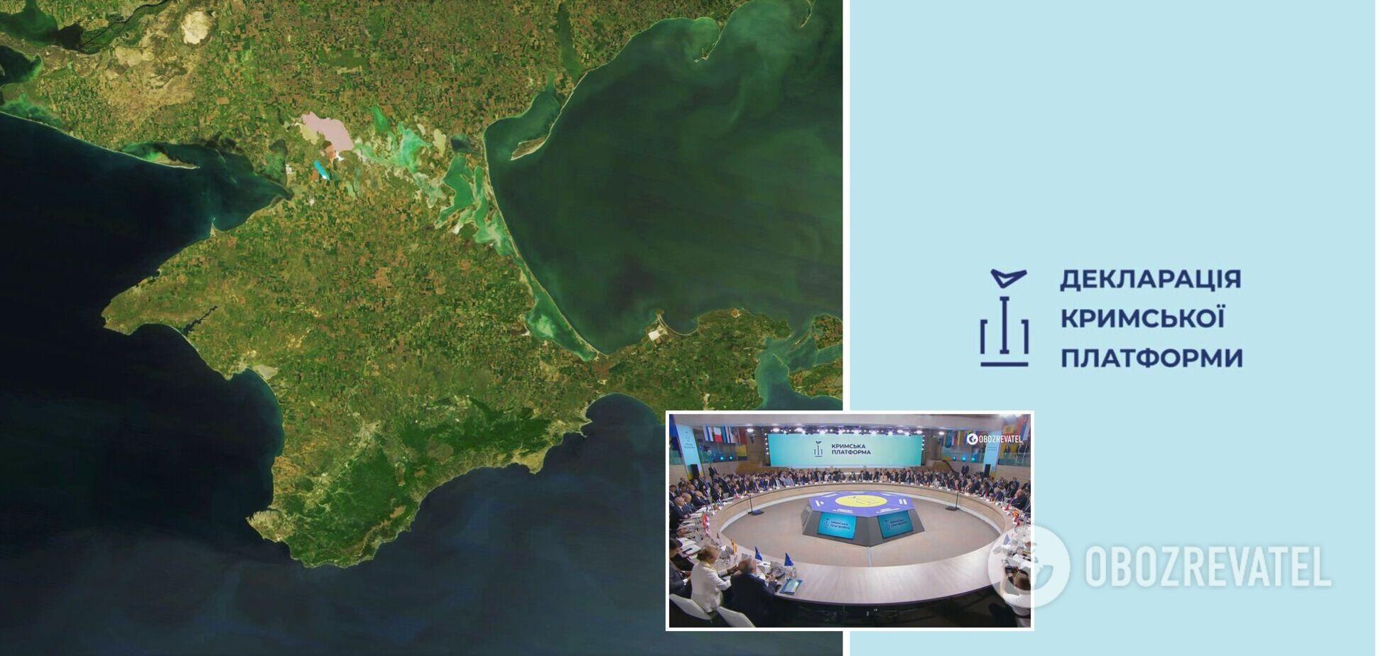 Учасники 'Кримської платформи' ухвалили спільну декларацію. Текст документа