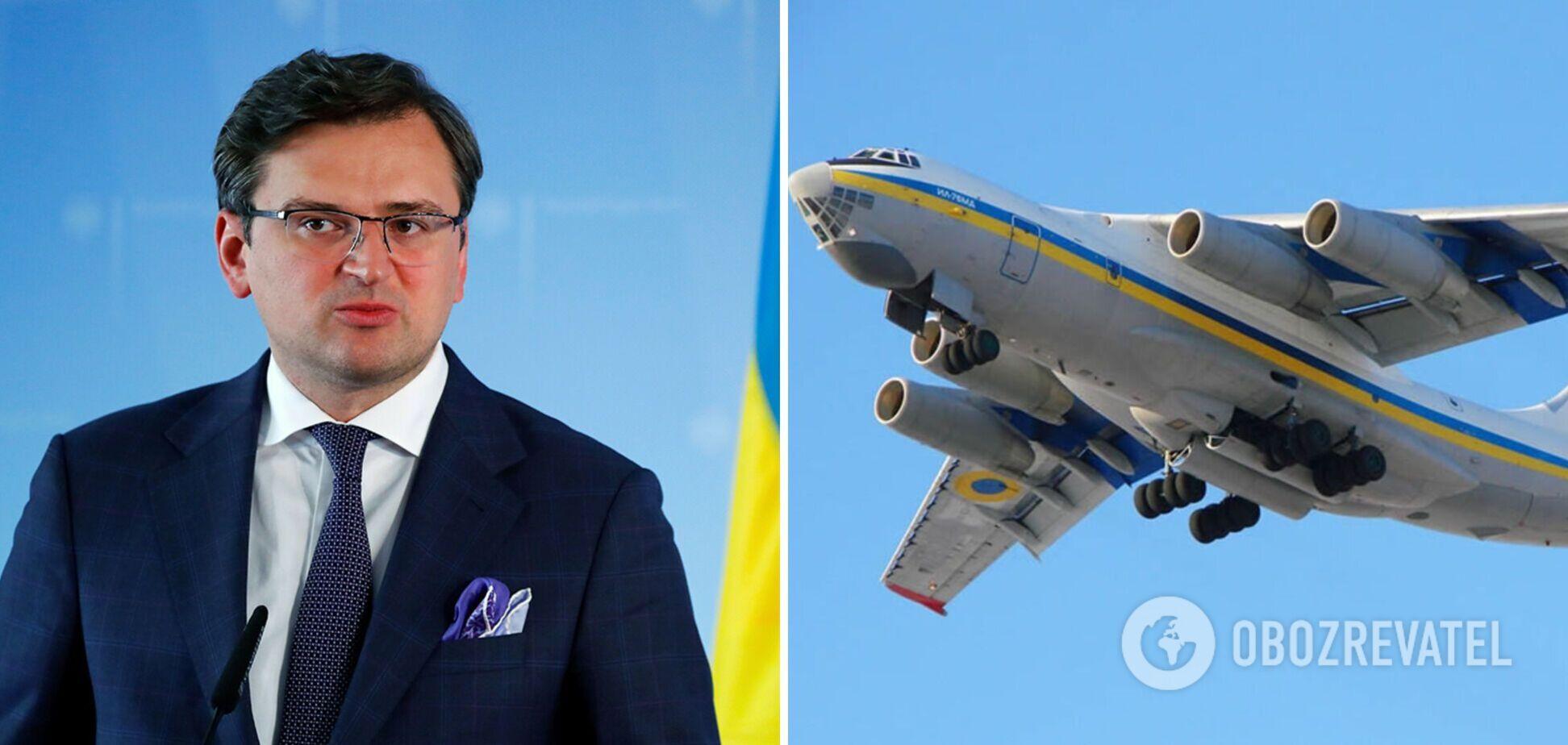 Кулеба на 'Крымской платформе': из Афганистана вылетел еще один самолет с украинцами