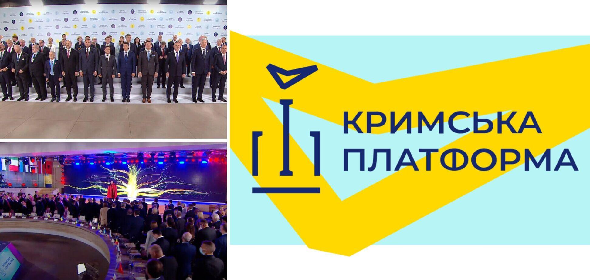 Зеленский призвал Россию исправить 'историческую ошибку': как прошел первый саммит 'Крымской платформы'