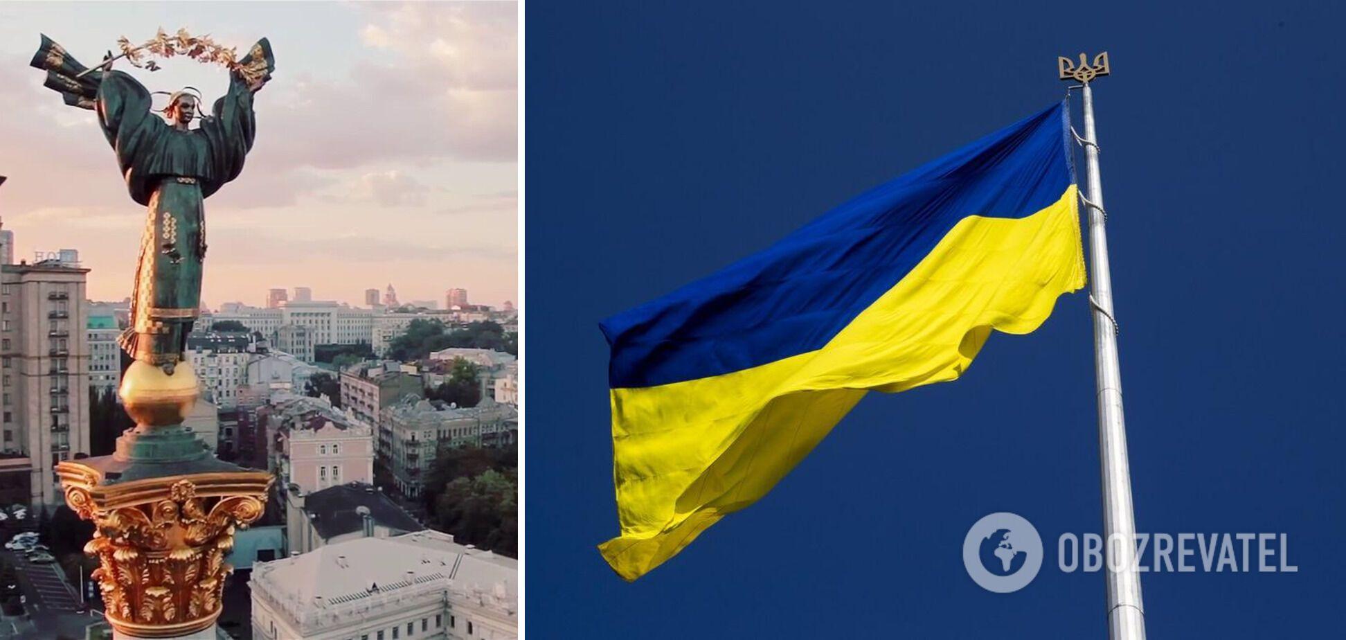 Україна, яку ми ледь не втратили