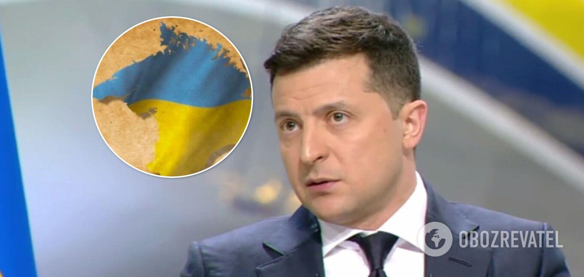 Зеленский выступил в Раде и предложил День украинской государственности сделать выходным. Видео
