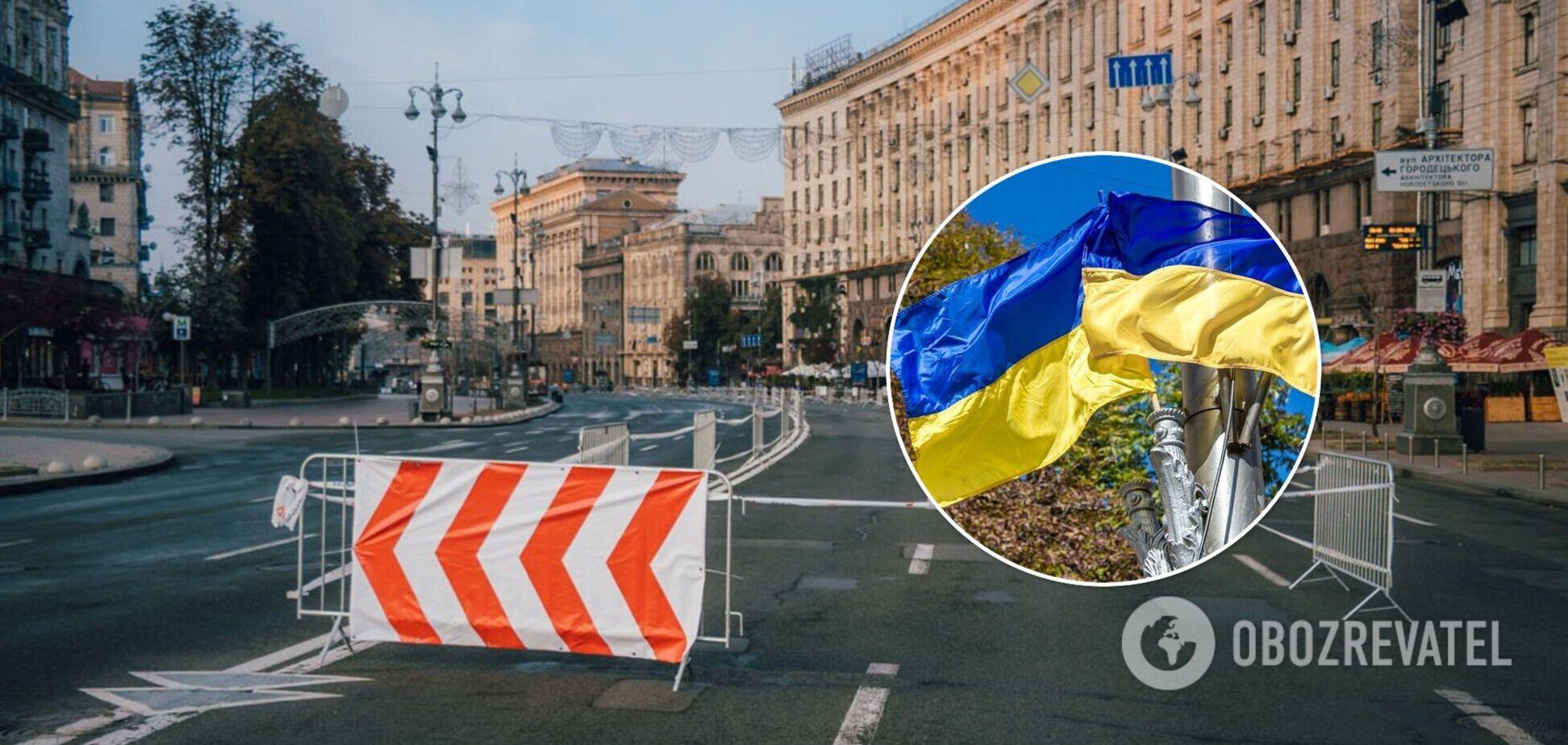 У День Незалежності в Києві обмежили рух транспорту: список вулиць та карта