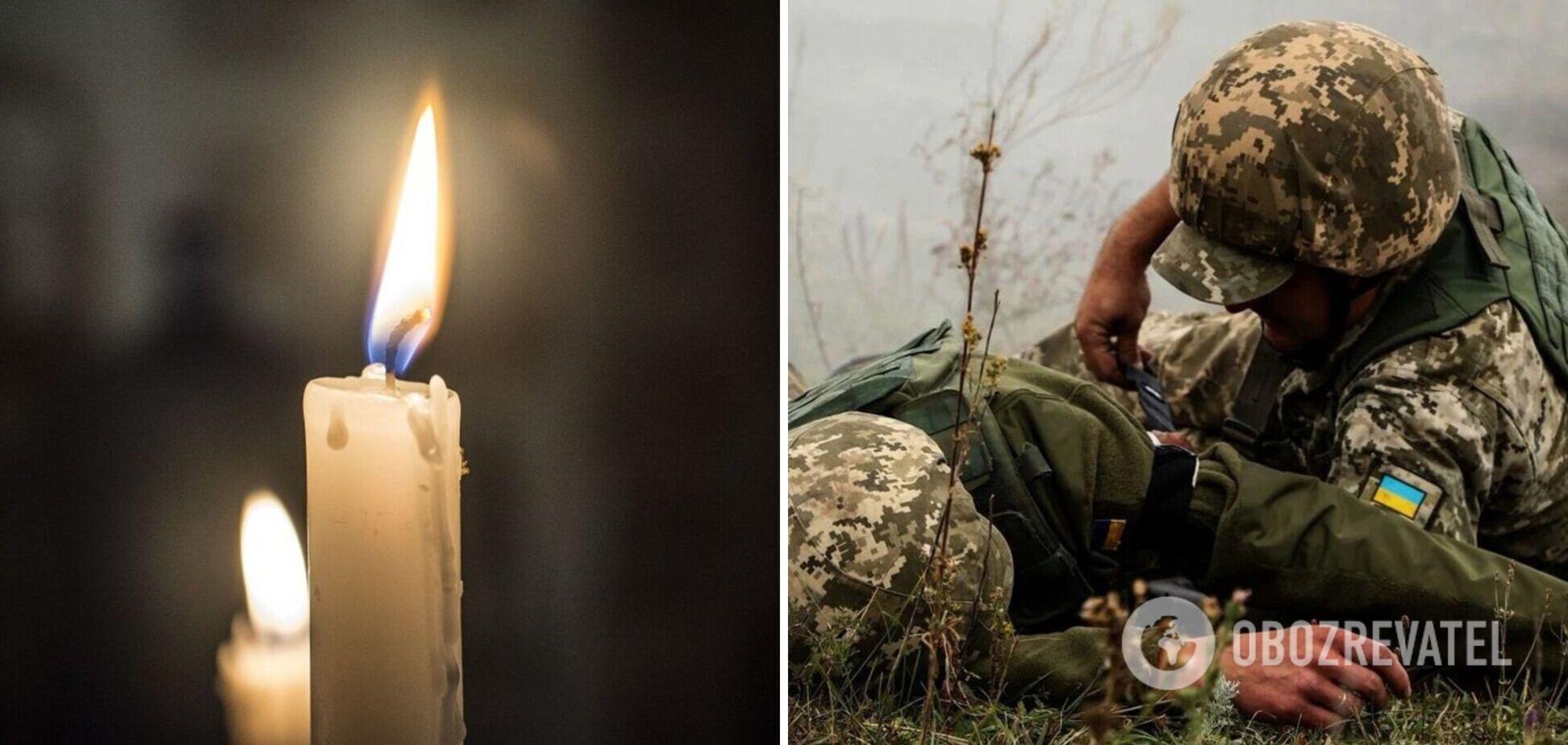 Названо ім'я загиблого на Донбасі воїна. Фото Героя