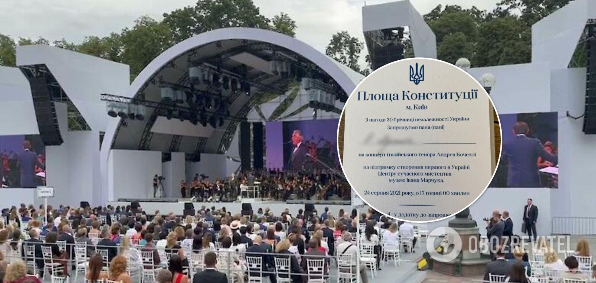Люди не смогли попасть на 'бесплатный концерт Андреа Бочелли