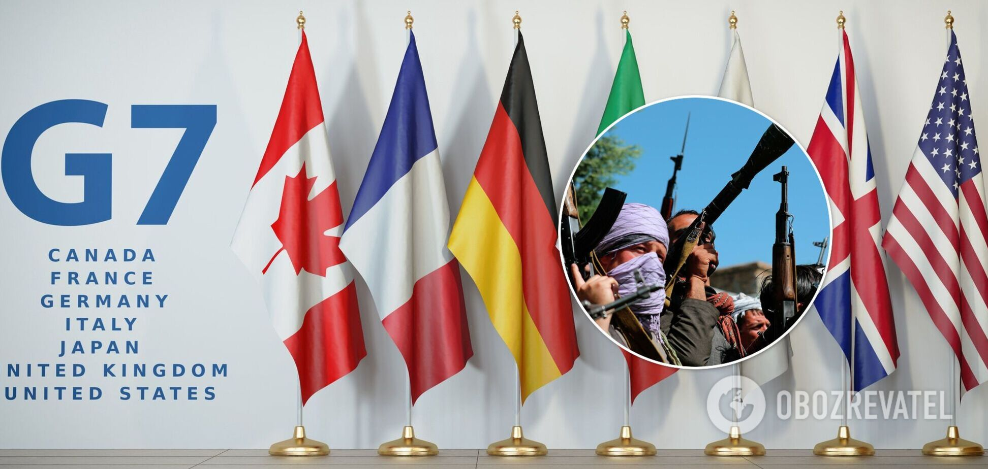 В G7 согласовали 'дорожную карту' для сотрудничества с талибами и призвали продолжить эвакуацию