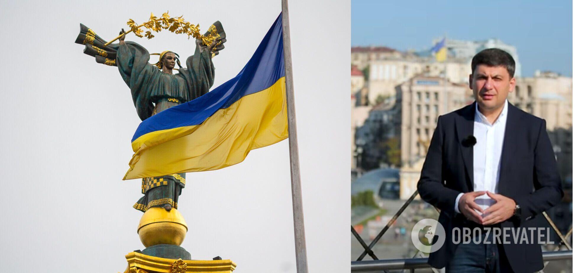 30 лет за 30 минут: Владимир Гройсман оригинально поздравил Украину с Днем Независимости