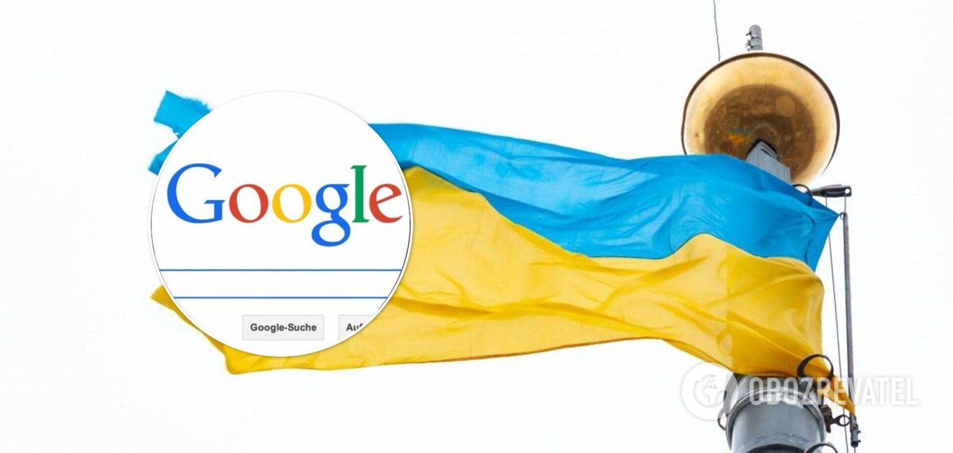 Google поздравил украинцев с Днем Независимости ярким дудлом. Фото