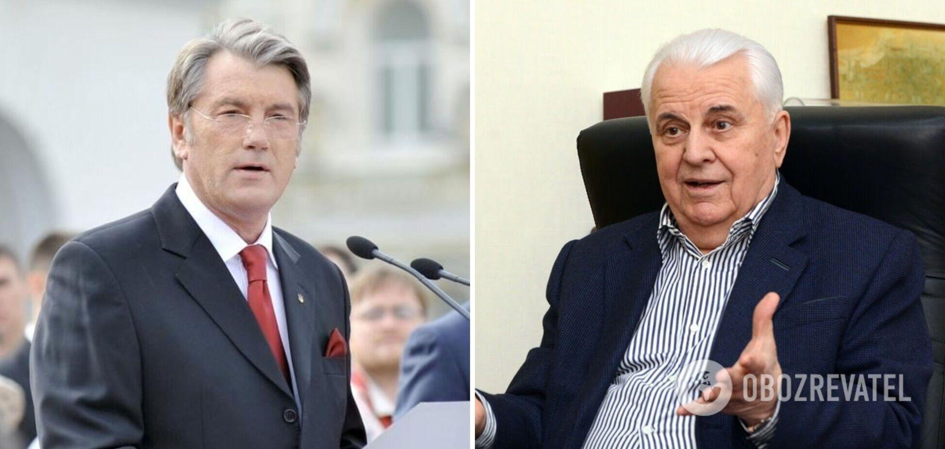 Ющенко і Кравчук